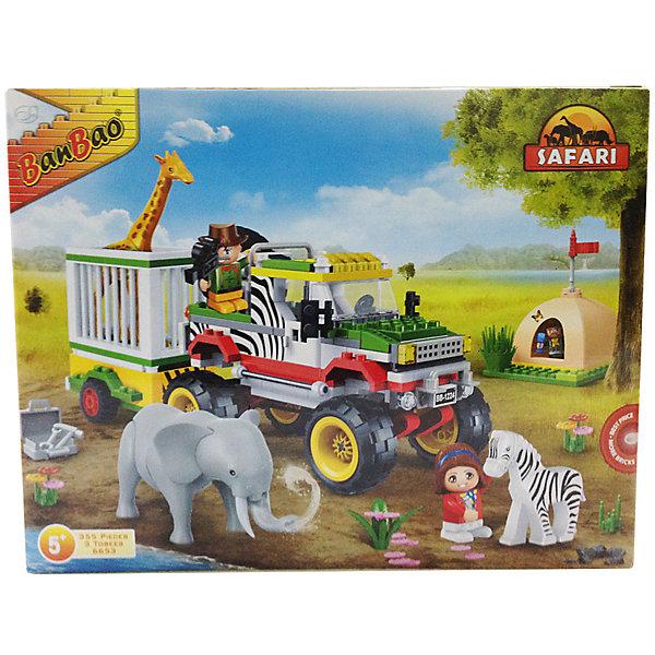 Конструктор Сафари, BanBaoПластмассовые конструкторы<br>Отправляйся в удивительное и полное приключений путешествие вместе с этим замечательным конструктором от BanBao! Собрав все детали ты сможешь побывать на настоящем сафари, посмотри, сколько здесь животных, есть даже транспортировочный джип для животных! Когда устанешь, забирайся в палатку и хорошенько отдохни перед чередой новых приключений! Конструирование - увлекательный и полезный процесс, развивающий мелкую моторику, мышление и фантазию. Набор прекрасно детализирован и снабжен множеством реалистичных деталей, что открывает простор для всевозможных игр, развивающих воображение ребенка. Все детали конструктора выполнены из высококачественного экологичного пластика, имеют идеально гладкую поверхность и прочно крепятся друг к другу. Прекрасный вариант для подарка на любой праздник.  <br><br>Дополнительная информация:<br><br>- Конструктор развивает усидчивость, внимание, фантазию и мелкую моторику.<br>- Материал: пластик.<br>- Комплектация: 3 фигурки путешественников, 3 фигурки животных, детали конструктора.<br>- Колеса автомобиля вращаются. <br>- Количество деталей: 355<br>- Размер упаковки: 40х30х7 см.<br><br>Конструктор Сафари, BanBao (БанБао), можно купить в нашем магазине.<br>Ширина мм: 400; Глубина мм: 300; Высота мм: 70; Вес г: 950; Возраст от месяцев: 60; Возраст до месяцев: 144; Пол: Унисекс; Возраст: Детский; SKU: 4411833;