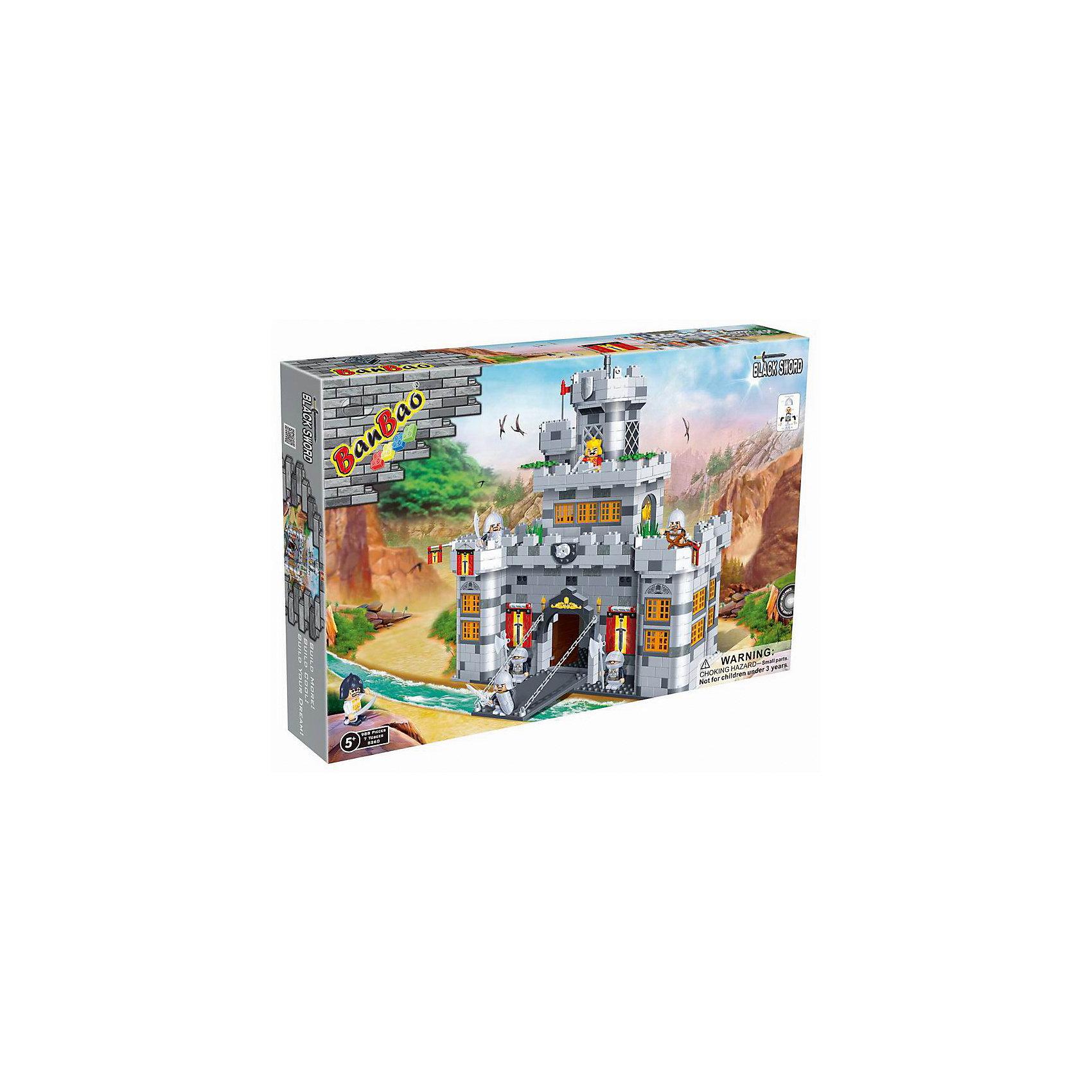 Конструктор Замок, BanBaoСобери настоящий рыцарский замок и погрузись в атмосферу средневековых турниров и боев! В нем есть высокая башня, стена с оградой, мост на цепях, решетчатые окна и многие другие непременные атрибуты старинной крепости. Множество прекрасно проработанных деталей и  фигурок открывают простор для всевозможных игр, развивающих воображение ребенка. Все детали конструктора выполнены из высококачественного экологичного пластика, имеют идеально гладкую поверхность и прочно крепятся друг к другу. Прекрасный вариант для подарка на любой праздник. Конструирование - увлекательный и полезный процесс, развивающий мелкую моторику, мышление и фантазию. <br><br>Дополнительная информация:<br><br>- Конструктор развивает усидчивость, внимание, фантазию и мелкую моторику.<br>- Материал: пластик.<br>- Комплектация: 6 фигурок, детали конструктора. <br>- Количество деталей: 988.<br>- Размер упаковки: 60,5 х 40,5 х 7,7 см.<br><br>Конструктор Замок, BanBao (БанБао), можно купить в нашем магазине.<br><br>Ширина мм: 605<br>Глубина мм: 405<br>Высота мм: 77<br>Вес г: 2250<br>Возраст от месяцев: 60<br>Возраст до месяцев: 144<br>Пол: Мужской<br>Возраст: Детский<br>SKU: 4411847