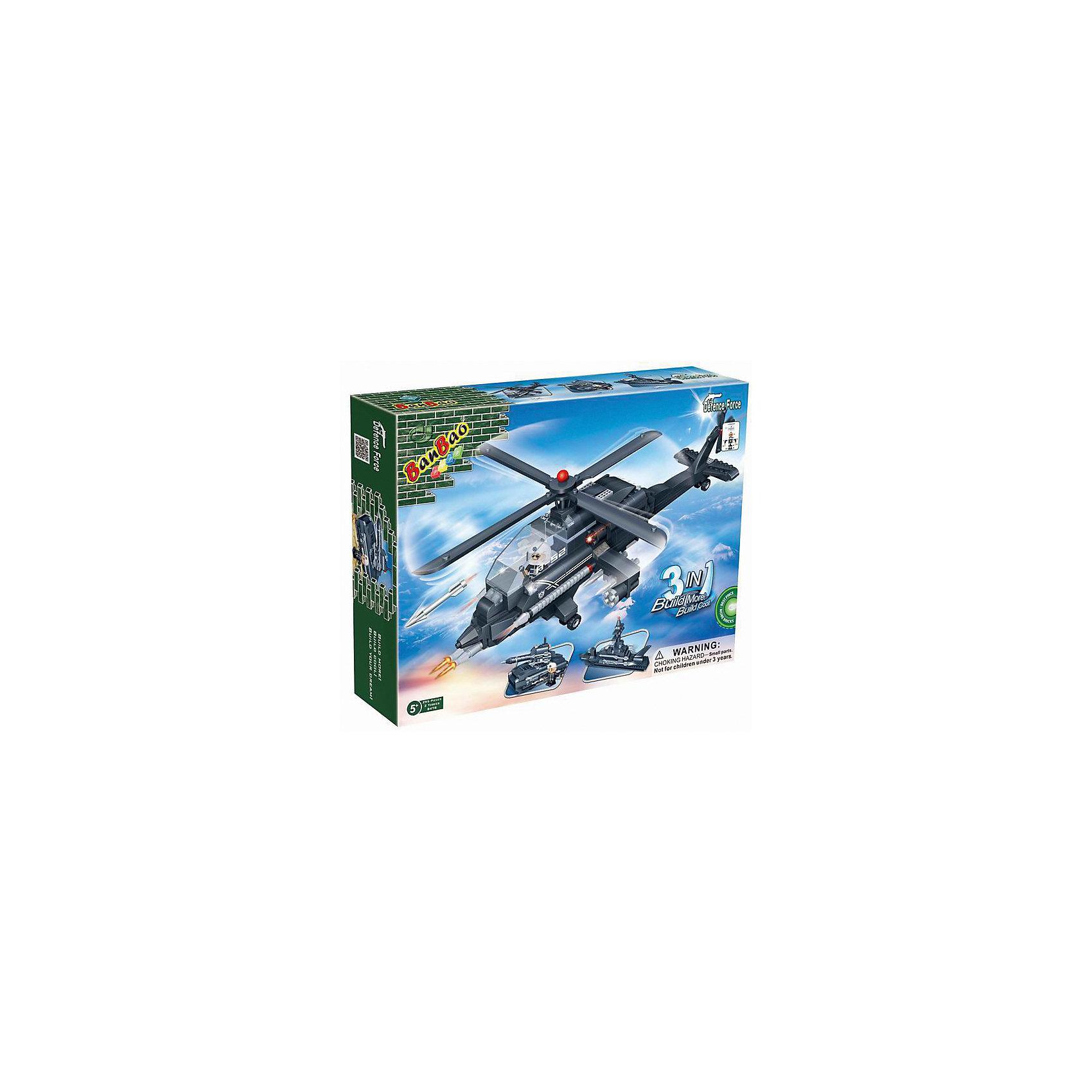 Конструктор 3 в 1: вертолет, танк, корабль,  BanBaoПластмассовые конструкторы<br>Этот набор приведет в восторг любого мальчишку! Конструктор является трансформером, так как из его деталей ребёнок сможет собрать три совершенно разных истребителя. Игрушка обладает высокой детализацией и множеством правдоподобных элементов, что делает игрушку очень интересной для ребенка. Конструирование - увлекательный и полезный процесс, развивающий мелкую моторику, мышление и фантазию. Все детали набора выполнены из высококачественного экологичного пластика, имеют идеально гладкую поверхность и прочно крепятся друг к другу. Прекрасный вариант для подарка на любой праздник.  <br><br>Дополнительная информация:<br><br>- Конструктор развивает усидчивость, внимание, фантазию и мелкую моторику.<br>- Материал: пластик.<br>- Комплектация: детали конструктора, с помощью которых можно собрать вертолет, корабль или танк, 2 фигурки.<br>- Кабина открывается.<br>- Винт, колеса подвижные. <br>- Количество деталей: 295.<br>- Размер упаковки: 37x28,5x6,5 см.<br><br>Конструктор 3 в 1: вертолет, танк, корабль,  BanBao (БанБао), можно купить в нашем магазине.<br><br>Ширина мм: 375<br>Глубина мм: 285<br>Высота мм: 65<br>Вес г: 700<br>Возраст от месяцев: 60<br>Возраст до месяцев: 144<br>Пол: Мужской<br>Возраст: Детский<br>SKU: 4411862