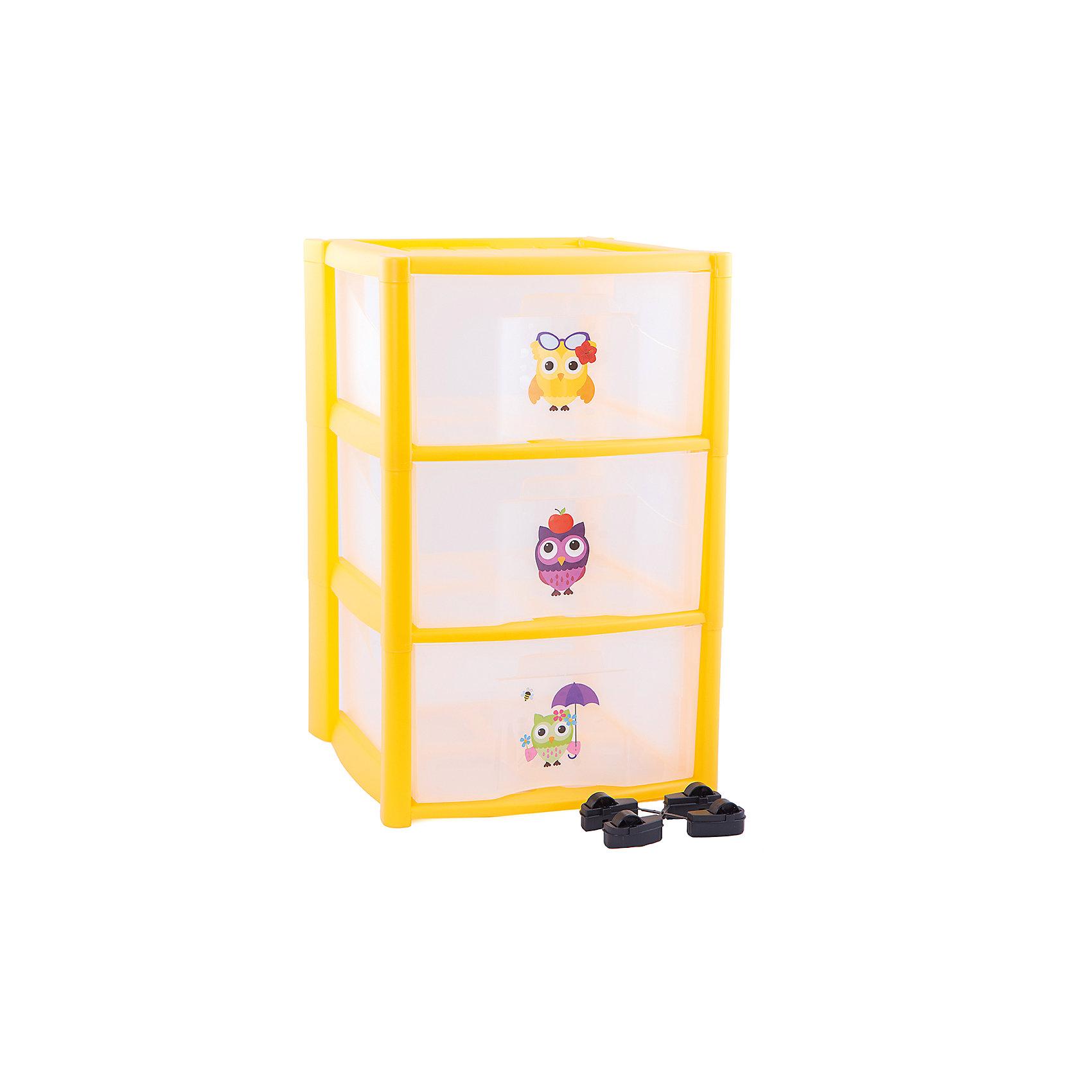 - Пластиковый комод на колесах Совы, 3 ящика, жёлтый комод 2 3