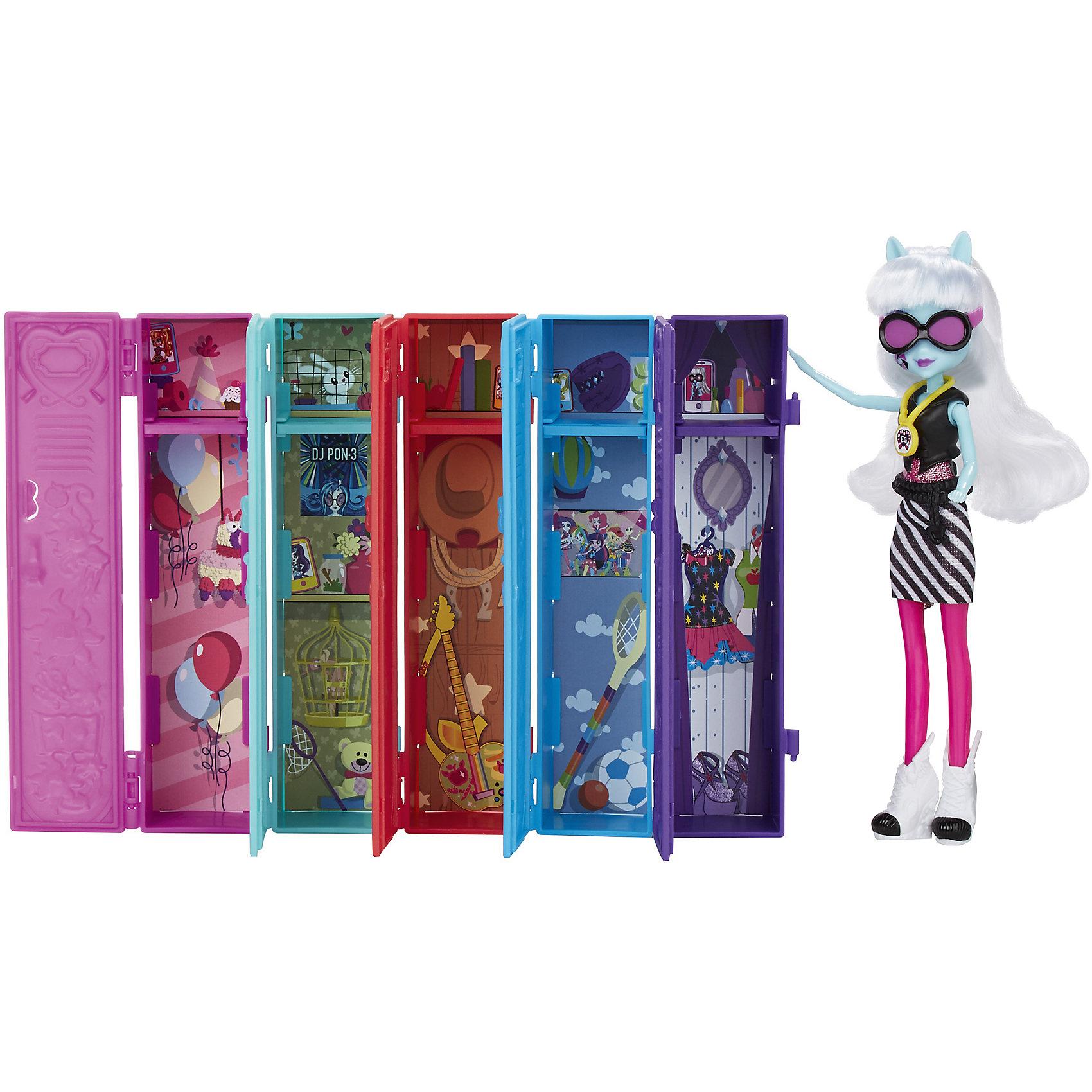 Hasbro Игровой набор школьных аксессуаров, Эквестрия Герлз  hasbro мини кукла эквестрия герлз b4903 b7793