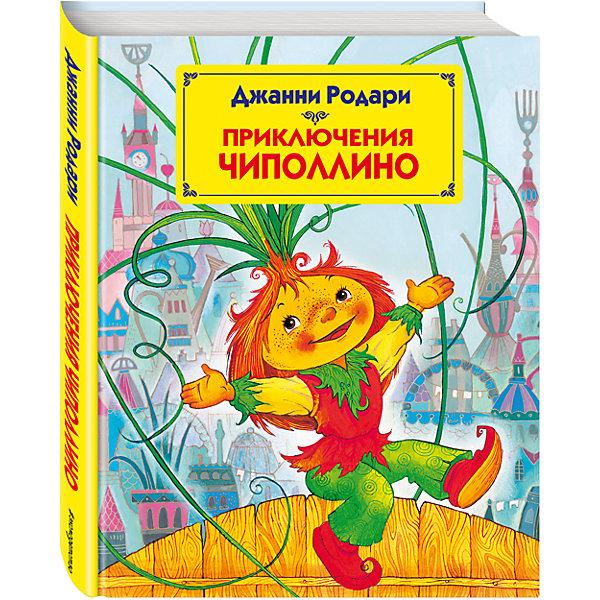Приключения Чиполлино, Дж. РодариРодари Дж.<br>Приключения Чиполлино (ил. М. Митрофанова) – это сказочная повесть итальянского писателя Джанни Родари.<br>В эту красочно иллюстрированную книгу вошла любимая не одним поколением детей сказка о приключениях веселого и доброго мальчика-луковки Чиполлино и его друзей.<br><br>Дополнительная информация:<br><br>- Автор: Родари Джанни<br>- Художник: Митрофанов Максим<br>- Переводчик: Потапова Злата<br>- Редактор: Карпова В.<br>- Издательство: Эксмо, 2012 г.<br>- Серия: Страна сказок<br>- Тип обложки: 7Бц - твердая, целлофанированная (или лакированная)<br>- Иллюстрации: цветные<br>- Количество страниц: 224 (офсет)<br>- Размер: 263x204x23 мм.<br>- Вес: 876 гр.<br><br>Книгу Приключения Чиполлино (ил. М. Митрофанова) можно купить в нашем интернет-магазине.<br><br>Ширина мм: 265<br>Глубина мм: 205<br>Высота мм: 25<br>Вес г: 884<br>Возраст от месяцев: 36<br>Возраст до месяцев: 72<br>Пол: Унисекс<br>Возраст: Детский<br>SKU: 4414823
