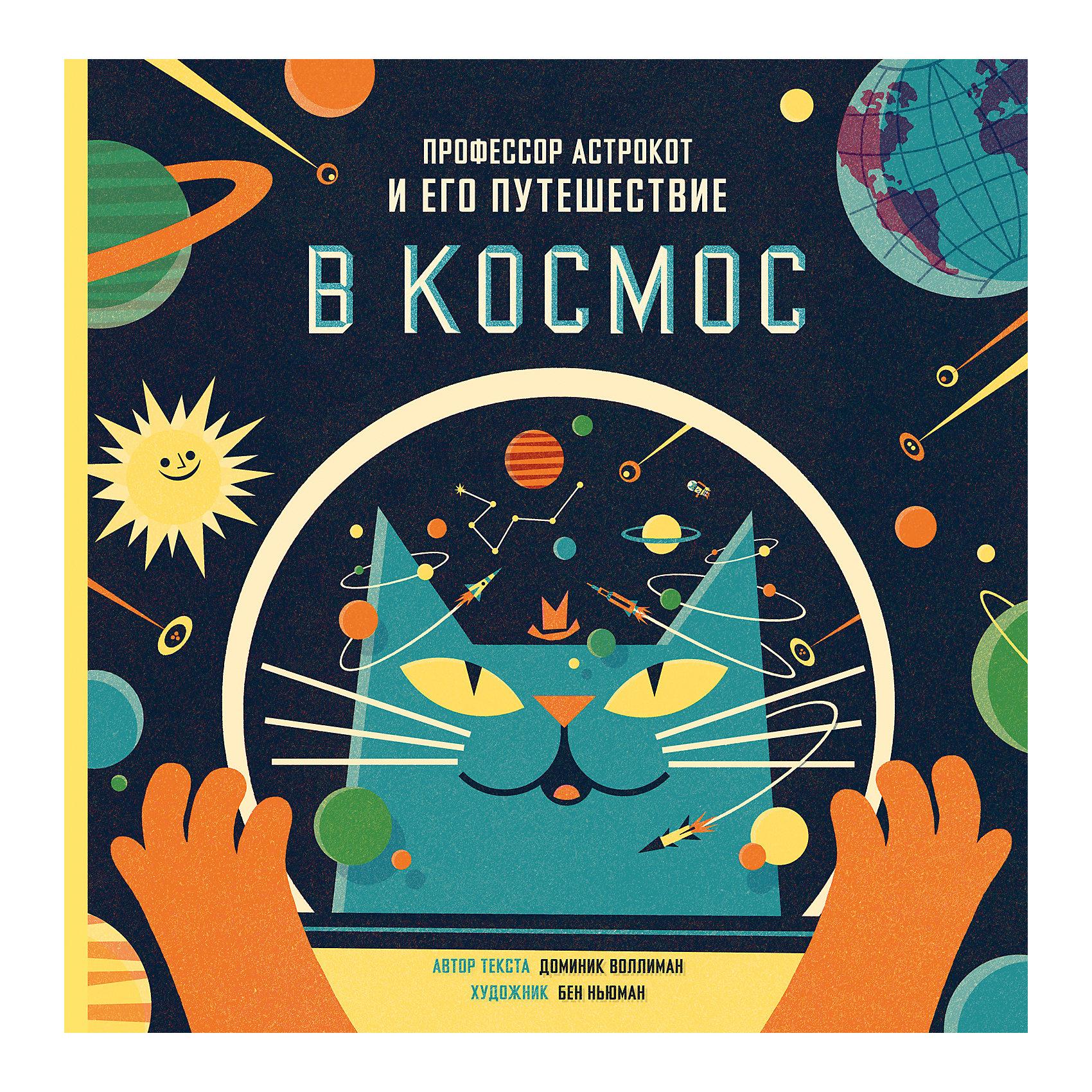 Профессор Астрокот и его путешествие в космосУвлекательная и красочная книга о космосе Профессор Астрокот и его путешествие в космос прекрасно подойдет в качестве подарка и займет достойное место в домашней библиотеке. Профессор Астрокот приглашает всех желающих в космическое путешествие, из которого Ваш ребенок узнает много интересного про звёзды и галактики, планеты и их спутники, кометы и астероиды, ракеты и  космонавтов, а также приоткроет тайну возникновения нашей Вселенной и даже заглянет в её будущее. Куда уходит на ночь Солнце? Что скрывает темная сторона Луны? Как рождаются и умирают звезды? Из чего состоят планеты Солнечной системы? - на все эти и другие вопросы Вы найдете ответы на страницах книги. Чудесные красочные иллюстрации и увлекательные рассказы о космосе будут интересны детям всех возрастов.<br><br>Дополнительная информация:<br><br>- Автор: Доминик Воллиман.<br>- Художник: Бен Ньюман.<br>- Переплет: твердая обложка.<br>- Иллюстрации: цветные.<br>- Объем: 64 стр. <br>- Размер: 29,7 x 29,5 x 1,5 см.<br>- Вес: 0,784 кг. <br><br>Книгу Профессор Астрокот и его путешествие в космос, Манн, Иванов и Фербер, можно купить в нашем интернет-магазине.<br><br>Ширина мм: 297<br>Глубина мм: 295<br>Высота мм: 15<br>Вес г: 794<br>Возраст от месяцев: 72<br>Возраст до месяцев: 144<br>Пол: Унисекс<br>Возраст: Детский<br>SKU: 4414900