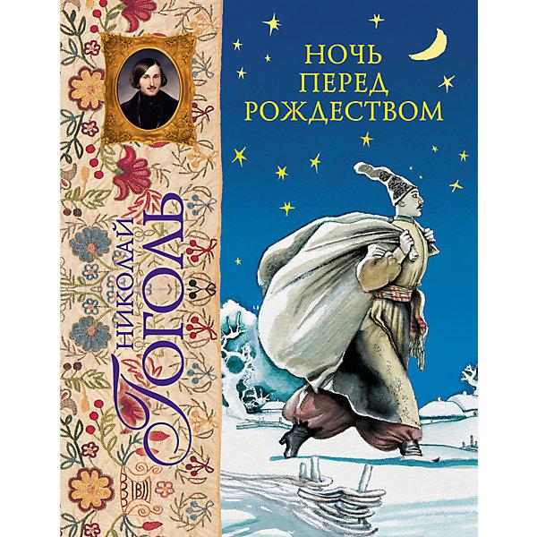 Ночь перед Рождеством, Н. ГогольНовогодние книги<br>Ночь перед Рождеством - одно из самых интересных для детей произведений Н.В Гоголя. Издание  дополнено красочными иллюстрациями, которые, непременно, заинтересуют детей. Книга станет прекрасным подарком и поможет привить любовь к классической литературе. <br><br>Дополнительная информация:<br><br>- Автор: Н. В. Гоголь.<br>- Иллюстратор: А. Слепков.<br>- Формат: 20,5х26 см.<br>- Переплет: твердый.<br>- Количество страниц: 120.<br>- Иллюстрации: цветные.<br><br>Книгу Ночь перед Рождеством (ил. А. Слепкова), можно купить в нашем магазине.<br><br>Ширина мм: 255<br>Глубина мм: 197<br>Высота мм: 15<br>Вес г: 716<br>Возраст от месяцев: 36<br>Возраст до месяцев: 72<br>Пол: Унисекс<br>Возраст: Детский<br>SKU: 4414913