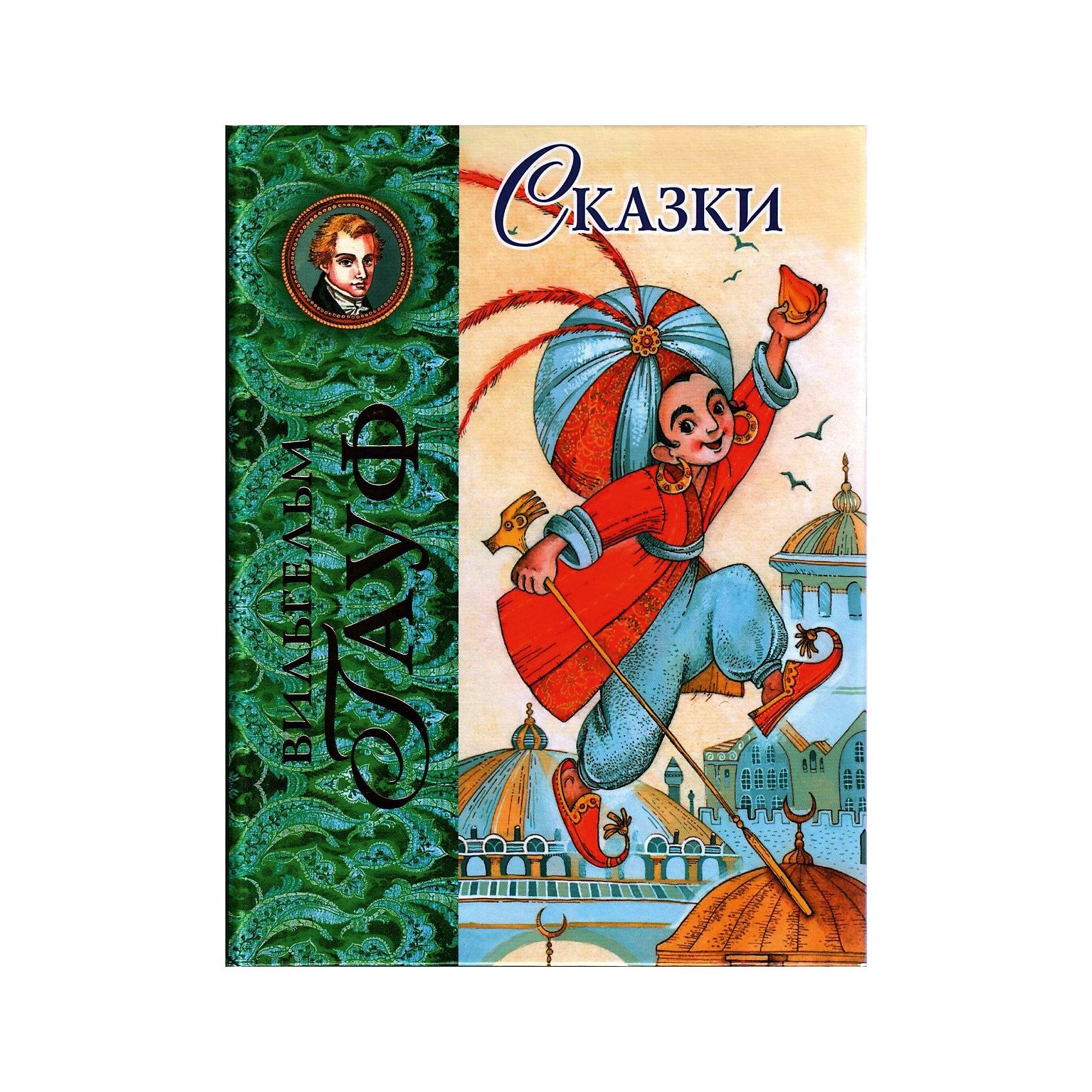 Сказки, В. ГауфСборник лучших сказок Вильгельма Гауфа станет прекрасным подарком для ребенка. Издание роскошно иллюстрировано, включает в себя сказки: Карлик Нос, Калиф-аист, Мнимый принц, Маленький Мук. <br><br>Дополнительная информация:<br><br>- Автор: Вильгельм Гауф.<br>- Иллюстратор: М. Митрофанов.<br>- Формат: 26,5х20,3 см.<br>- Переплет: твердый.<br>- Количество страниц: 184.<br>- Иллюстрации: цветные.<br><br>Сказки Вильгельма Гауфа (ил. М. Митрофанова) можно купить в нашем магазине.<br><br>Ширина мм: 255<br>Глубина мм: 197<br>Высота мм: 19<br>Вес г: 748<br>Возраст от месяцев: 36<br>Возраст до месяцев: 72<br>Пол: Унисекс<br>Возраст: Детский<br>SKU: 4414919