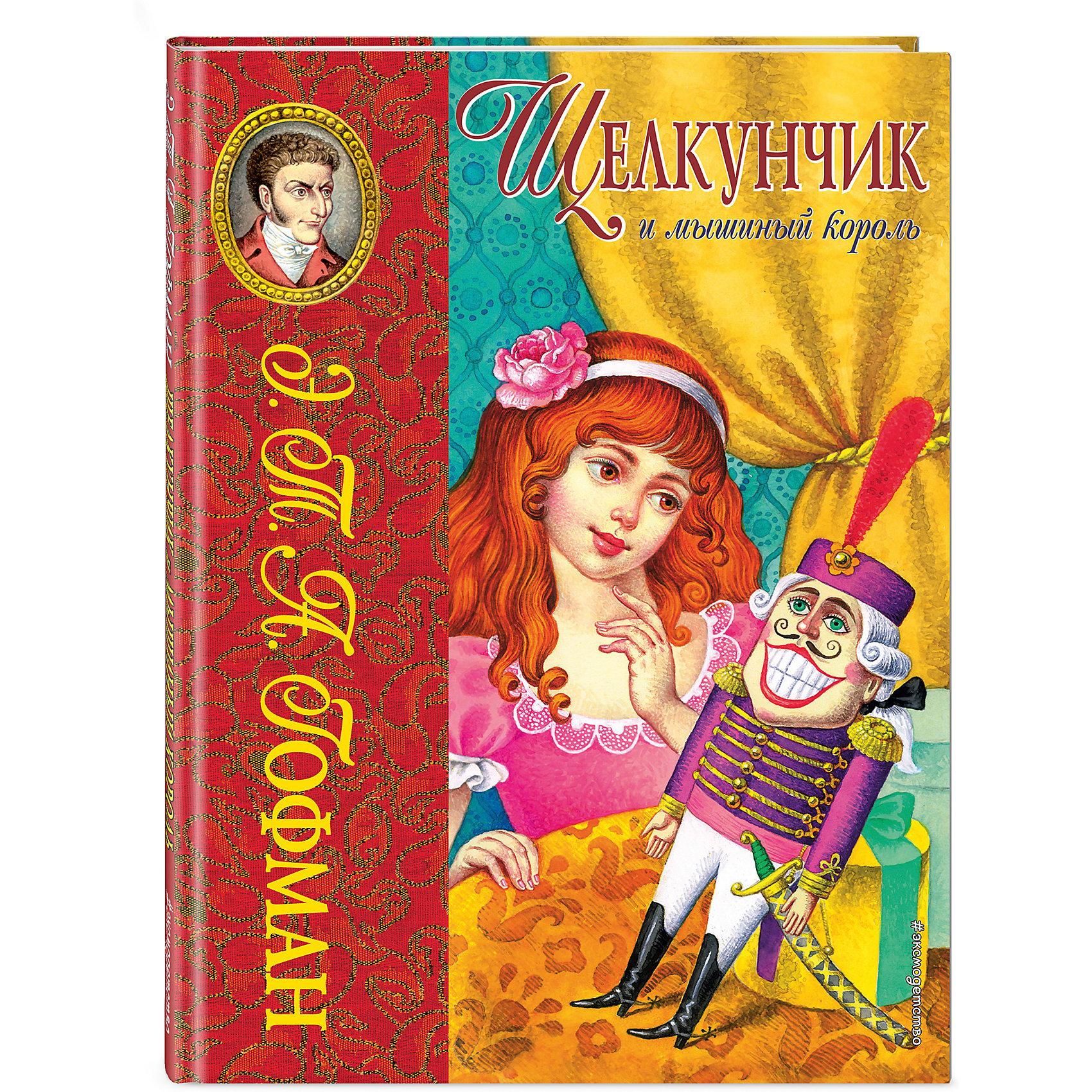 Щелкунчик и мышиный король, Э.Т.А. ГофманСказки, рассказы, стихи<br>Ваш ребенок окунется в мир замечательной и волшебной сказки Щелкунчик и мышиный король! Бессмертная история о добре и зле, любви и отваге обязательно понравится детям. Издание, дополненное красочными иллюстрациями, станет прекрасным подарком на любой праздник! <br><br>Дополнительная информация:<br><br>- Автор: Гофман Эрнст Теодор Амадей<br>- Художник: Егунов Игорь<br>- Перевод и пересказ: Леонид Яхнин.<br>- Формат: 26,8х20,3 см.<br>- Переплет: твердый.<br>- Количество страниц: 64<br>- Иллюстрации: цветные.<br><br>Книгу Щелкунчик и мышиный король  (ил. И. Егунова), можно купить в нашем магазине.<br><br>Ширина мм: 255<br>Глубина мм: 197<br>Высота мм: 9<br>Вес г: 354<br>Возраст от месяцев: 36<br>Возраст до месяцев: 72<br>Пол: Унисекс<br>Возраст: Детский<br>SKU: 4414922