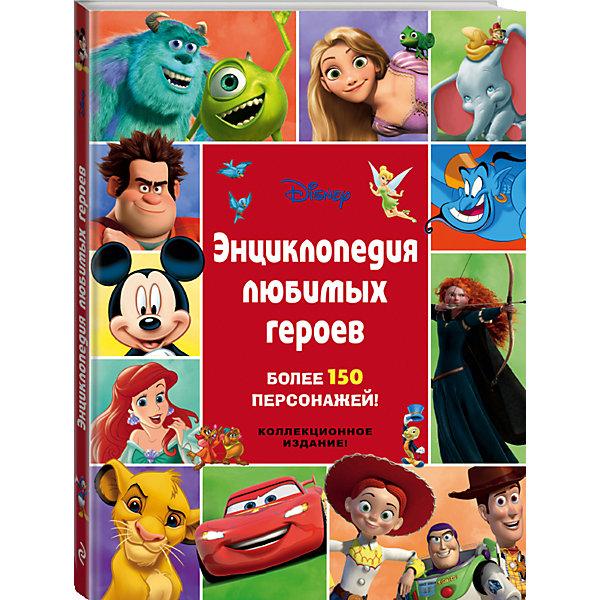 Энциклопедия любимых героевДетские энциклопедии<br>Невероятный подарок всем поклонникам Disney, который не оставит равнодушными ни детей, ни взрослых! Это уникальное коллекционное издание впервые расскажет российским читателям об основных героях мультфильмов Walt Disney Pictures и Pixar Animation Studios, от Микки Мауса до персонажей новейших анимационных фильмов этих легендарных киностудий. <br>Роскошно иллюстрированная энциклопедия включает в себя описания более чем полутора сотен любимейших героев Disney: Медвежонка Винни, Золушки, Молнии Маккуина, ВАЛЛИ, Рапунцель - и многих-многих других. <br>Издание предназначено как для преданных поклонников мультфильмов Disney, так и для тех, кто впервые открывает для себя этот волшебный мир. <br><br>Дополнительная информация:<br><br>- Редактор: Жилинская А.<br>- Формат: 29х21,5 см.<br>- Переплет: твердый.<br>- Количество страниц: 136 <br>- Иллюстрации: цветные.<br><br>Книгу Энциклопедия любимых героев можно купить в нашем магазине.<br>Ширина мм: 290; Глубина мм: 215; Высота мм: 17; Вес г: 676; Возраст от месяцев: 72; Возраст до месяцев: 84; Пол: Унисекс; Возраст: Детский; SKU: 4414962;
