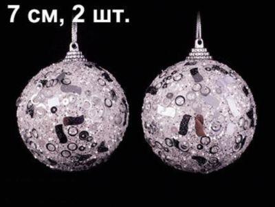 Marko Ferenzo ёл. укр. набор шаров 2шт. CLASSIC SILVER 7см, серебро