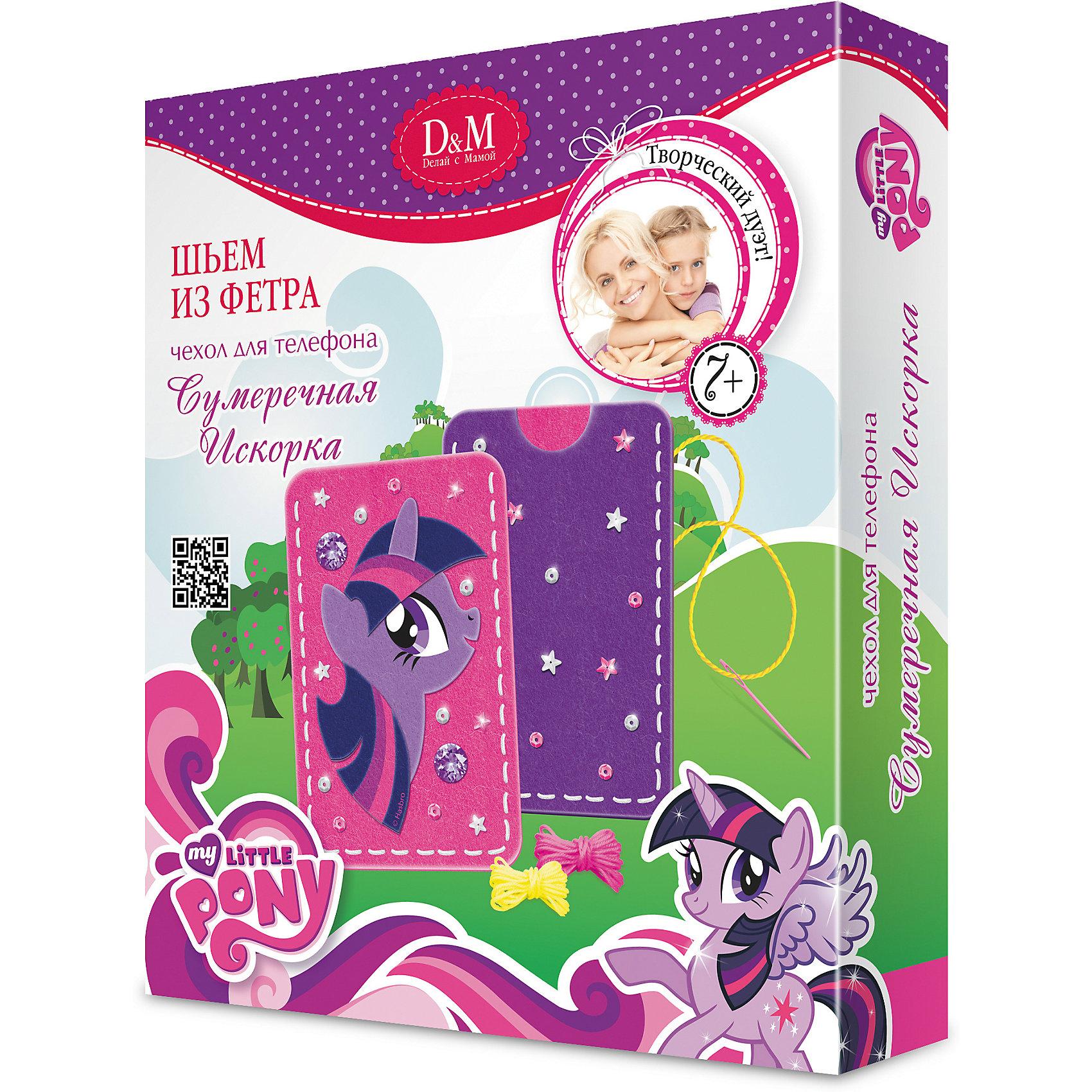 Набор Шьем чехол для телефона Сумеречная Искорка, My Little PonyРукоделие<br>Набор Шьем чехол для телефона Сумеречная Искорка, My Little Pony – это увлекательный набор для творчества.<br>Набор Шьем чехол для телефона Сумеречная Искорка, My Little Pony поможет маленьким рукодельницам познакомиться с основами шитья и своими руками сделать чехол для мобильного телефона. Соединить фетровые детали легко, так как они специально перфорированы так, чтобы их было легко сшивать безопасной пластиковой иголкой. Детали для декора чехла включают симпатичную аппликацию с изображением Сумеречной Искорки, стразы и пайетки.<br><br>Дополнительная информация:<br><br>- В наборе: фетровые детали, нитки, стразы, пайетки, безопасная игла, подробная инструкция<br>- Материал: текстильные материалы (в т.ч. фетровые детали), пластмасса<br>- Размер упаковки: 180x150x30 мм.<br><br>Набор Шьем чехол для телефона Сумеречная Искорка, My Little Pony можно купить в нашем интернет-магазине.<br><br>Ширина мм: 180<br>Глубина мм: 150<br>Высота мм: 30<br>Вес г: 824<br>Возраст от месяцев: 60<br>Возраст до месяцев: 2147483647<br>Пол: Женский<br>Возраст: Детский<br>SKU: 4418943
