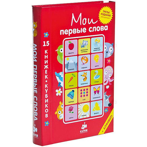 """15 книжек-кубиков """"Русский язык"""""""