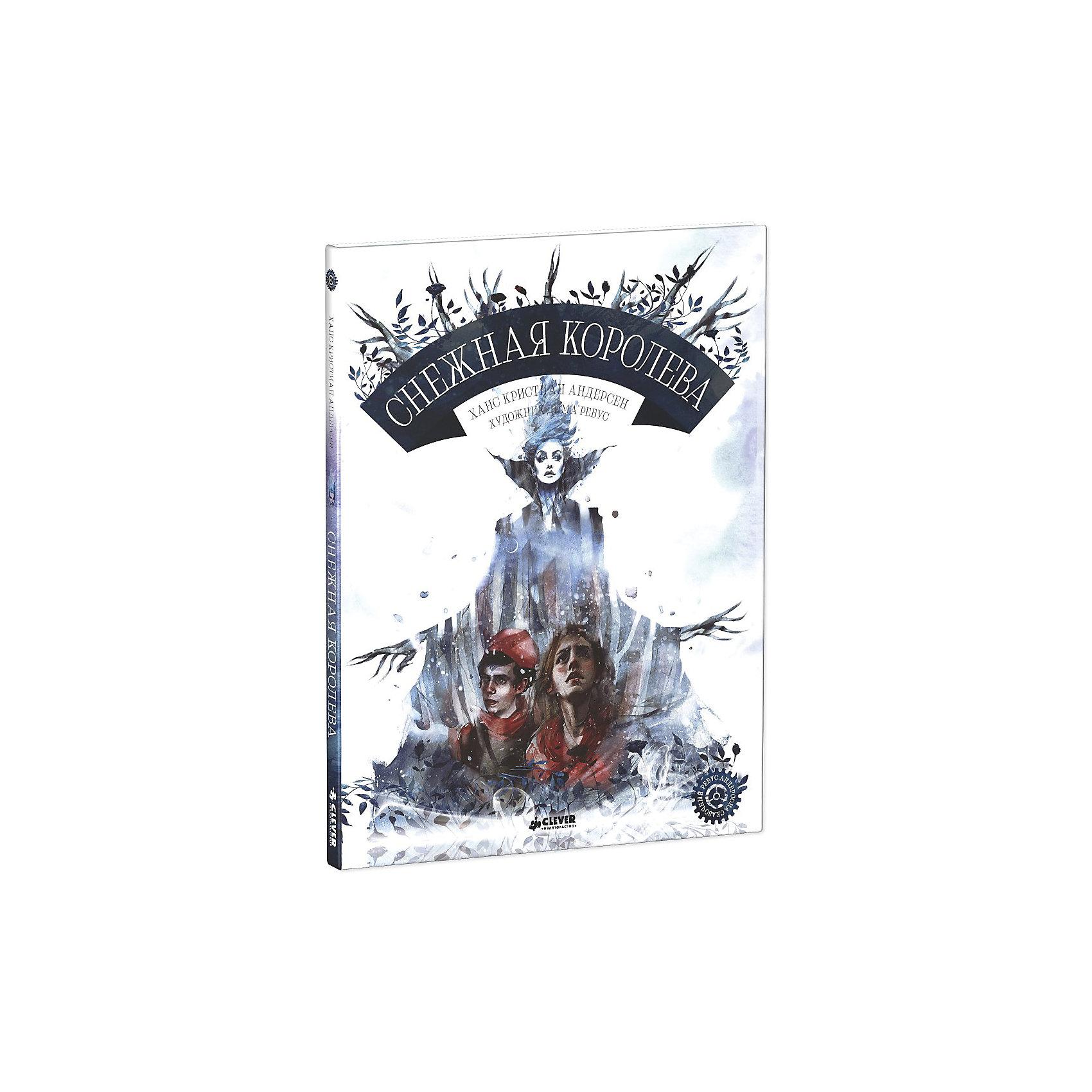 Снежная королева, Х.К. АндерсенНовое издание Снежной королевы Х. К. Андерсена от издательства Клевер станет достойным пополнением Вашей домашней библиотеки. Волшебные истории Ханса Кристиана Андерсена давно вошли в золотой фонд всемирной детской литературы. Снежная королева - одна из самых известных его сказок, волшебная история о чуде любви и о победе добра над злом. Трогательная сказка проиллюстрирована завораживающими акварелями художника Димы Ребуса, которые привлекут внимание Вашего ребенка и помогут привить ему интерес к чтению.<br><br>Дополнительная информация:<br><br>- Автор: Ханс Кристиан Андерсен.<br>- Художник: Дима Ребус.<br>- Серия: Сказочный Ребус Андерсена.<br>- Переплет: твердая обложка.<br>- Иллюстрации: цветные.<br>- Объем: 46 стр. <br>- Размер: 29,7 x 22 x 1,1 см.<br>- Вес: 0,464 кг. <br><br>Книгу Х. К. Андерсена Снежная королева,  Клевер Медиа Групп, можно купить в нашем интернет-магазине.<br><br>Ширина мм: 215<br>Глубина мм: 290<br>Высота мм: 10<br>Вес г: 491<br>Возраст от месяцев: 0<br>Возраст до месяцев: 36<br>Пол: Унисекс<br>Возраст: Детский<br>SKU: 4419623