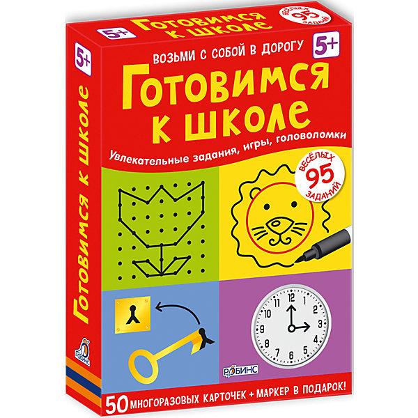 Обучающие карточки Готовимся к школеОбучающие карточки<br>Обучающие карточки Готовимся к школе  развивают логику, мышление и речь, внимание, память, зрительное восприятие, воображение и мелкую моторику. В этом наборе есть множество интересных  игр, головоломок, задач на внимательность, сообразительность, воображение и память; кроссворды, лабиринты и графические пазлы, задания на счёт, чтение, для рисования.<br><br>Дополнительная информация:<br><br>- Материал: картон.<br>- Размер упаковки: 15,5х11,5 см. <br>- Для работы подходит любой фломастер на водной основе. <br>- 50 карточек в наборе. <br><br>Обучающие карточки Готовимся к школе можно купить в нашем магазине.<br>Ширина мм: 155; Глубина мм: 115; Высота мм: 25; Вес г: 277; Возраст от месяцев: 72; Возраст до месяцев: 96; Пол: Унисекс; Возраст: Детский; SKU: 4420758;