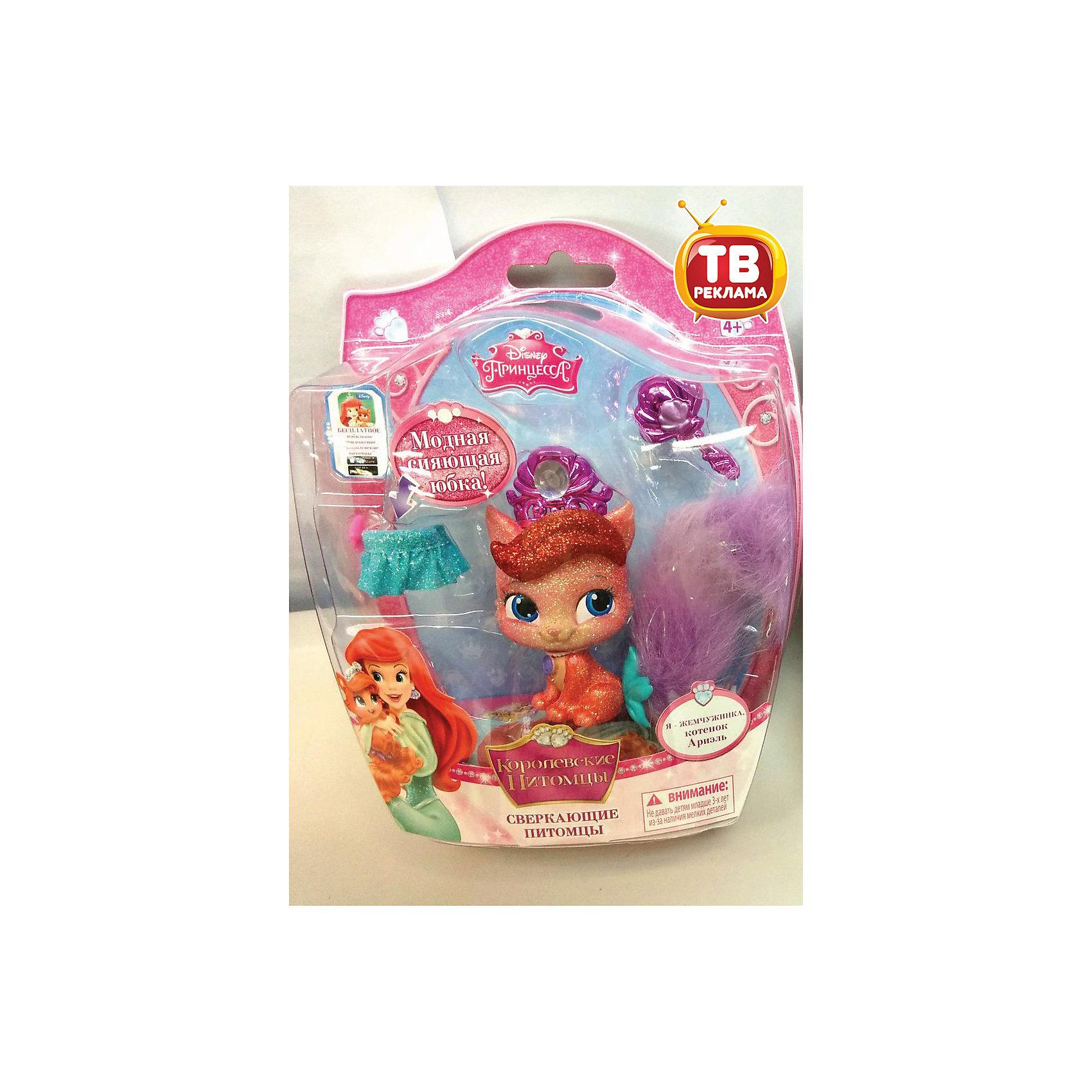 ������� ����������, (������� ������), � ������������, Palace Pets (Disney Princess)