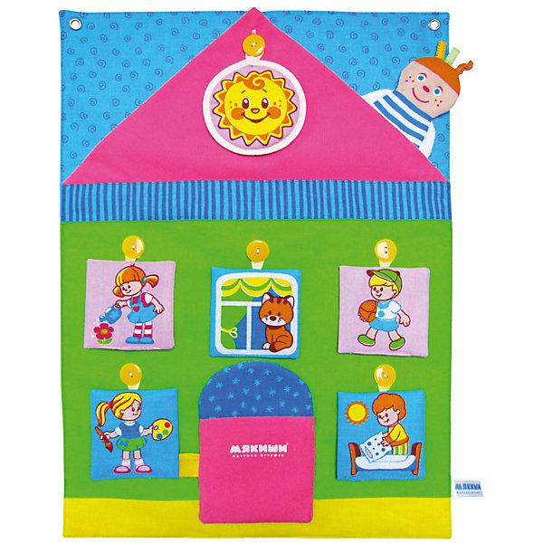 Игрушка  «Я сам», МякишиМягкие игрушки<br>Интерактивная развивающая игра Я сам, Мякиши, в веселой игровой форме поможет приучить малыша к распорядку дня: умываться, убирать за собой игрушки, заправлять постель и выполнять другие полезные действия. Игрушка выполнена в виде красочного текстильного домика-панно в котором живут веселые малыши. Их ежедневные дела и занятия представлены в виде шестнадцати легко узнаваемых сюжетов на мягких карточках - они умываются, заправляют кровать, моют посуду, поливают цветы и делают другие важные дела. Карточки прикрепляются к домику с помощью петелек и пуговичек. Форма и содержание игрового комплекса разработаны с учётом возрастных особенностей ребёнка. Нарядный домик, красочные карточки с картинками-заданиями и забавная куколка на руку сделают обучение доступным и интересным, ребенок научится ставить собственные повседневные цели и направлять свою активность на их достижение. Игрушка изготовлена из мягких, приятных на ощупь из гипоаллергенных материалов. Способствует развитию восприятия формы и цвета, стимулирует речевое развитие и воображение.<br><br>Дополнительная информация:<br><br>- В комплекте: домик-панно, 9 двусторонних карточек, куколка на руку, медалька, элемент с солнышком.<br>- Материал: 100% х/б ткань, трикотажное полотно, синтепон, спанбонд, швейная фурнитура.<br>- Размер домика: 48 х 35 см.<br>- Размер карточки: 8 х 8 см. <br>- Размер упаковки: 56 х 36 х 2,5 см.<br>- Вес: 0,35 кг.<br><br>Игрушку Я сам, Мякиши, можно купить в нашем интернет-магазине.<br><br>Ширина мм: 480<br>Глубина мм: 100<br>Высота мм: 350<br>Вес г: 400<br>Возраст от месяцев: 12<br>Возраст до месяцев: 36<br>Пол: Унисекс<br>Возраст: Детский<br>SKU: 4424933