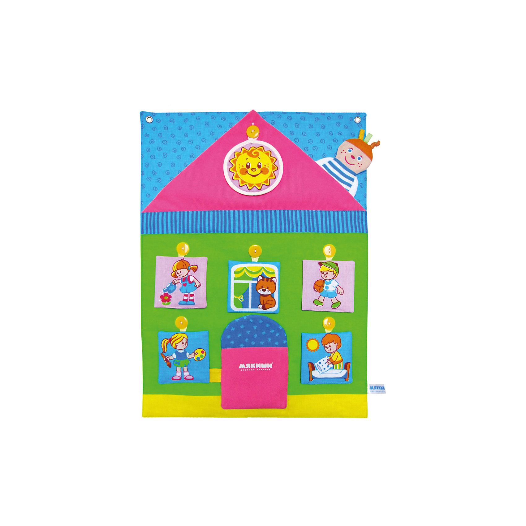 Игрушка  «Я сам», МякишиИнтерактивная развивающая игра Я сам, Мякиши, в веселой игровой форме поможет приучить малыша к распорядку дня: умываться, убирать за собой игрушки, заправлять постель и выполнять другие полезные действия. Игрушка выполнена в виде красочного текстильного домика-панно в котором живут веселые малыши. Их ежедневные дела и занятия представлены в виде шестнадцати легко узнаваемых сюжетов на мягких карточках - они умываются, заправляют кровать, моют посуду, поливают цветы и делают другие важные дела. Карточки прикрепляются к домику с помощью петелек и пуговичек. Форма и содержание игрового комплекса разработаны с учётом возрастных особенностей ребёнка. Нарядный домик, красочные карточки с картинками-заданиями и забавная куколка на руку сделают обучение доступным и интересным, ребенок научится ставить собственные повседневные цели и направлять свою активность на их достижение. Игрушка изготовлена из мягких, приятных на ощупь из гипоаллергенных материалов. Способствует развитию восприятия формы и цвета, стимулирует речевое развитие и воображение.<br><br>Дополнительная информация:<br><br>- В комплекте: домик-панно, 9 двусторонних карточек, куколка на руку, медалька, элемент с солнышком.<br>- Материал: 100% х/б ткань, трикотажное полотно, синтепон, спанбонд, швейная фурнитура.<br>- Размер домика: 48 х 35 см.<br>- Размер карточки: 8 х 8 см. <br>- Размер упаковки: 56 х 36 х 2,5 см.<br>- Вес: 0,35 кг.<br><br>Игрушку Я сам, Мякиши, можно купить в нашем интернет-магазине.<br><br>Ширина мм: 480<br>Глубина мм: 100<br>Высота мм: 350<br>Вес г: 400<br>Возраст от месяцев: 12<br>Возраст до месяцев: 36<br>Пол: Унисекс<br>Возраст: Детский<br>SKU: 4424933