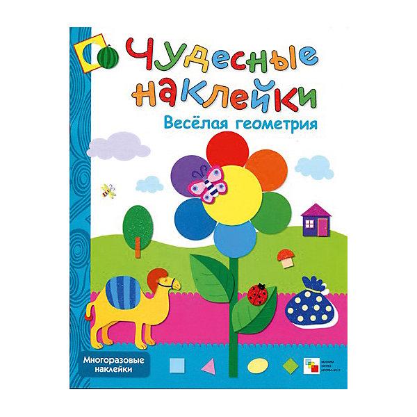 Развивающая книга Чудесные наклейки. Веселая геометрияКнижки с наклейками<br>Развивающая книга Чудесные наклейки. Веселая геометрия – это увлекательная книга для малышей, с которой весело постигать азы геометрии.<br>Красивые яркие иллюстрации и интересные задания надолго увлекут вашего ребенка, он с пользой проведет время и получит массу удовольствия от занятий. Задания простые и понятные, а работа с наклейками очень нравится детям. В игровой форме дети познакомятся с основными геометрическими фигурами, цветами, формами, размерами, научатся видеть формы в окружающих предметах, изображать предметы с помощью геометрических фигур и правильно употреблять названия этих фигур. Книга познакомит малышей со следующими фигурами: круг, квадрат, треугольник, прямоугольник. Выполняя задания, малышу предстоит выбрать подходящие наклейки и подобрать им место на рисунке. Также есть несколько заданий на конструирование и логическое мышление: составить из 7 кружков цветочек, построить из 4 квадратов башенку, сделать из 3 треугольников елочку, построить из 6 прямоугольников пирамиду. В книжке 10 ламинированных страниц и вкладка с наклейками. Наклейки в книге многоразовые, поэтому можно смело экспериментировать с ними, не боясь ошибиться. Украшать книгу наклейками занятие не только интересное, но и полезное. Оно способствует развитию воображения, мелкой моторики пальцев рук, координации движений, позволяет детям лучше узнавать окружающий мир, положительно влияет на речевое и интеллектуальное развитие, учит находить и принимать решения.<br><br>Дополнительная информация:<br><br>- Возраст: 3-5 лет<br>- Автор: Колдина Дарья Николаевна<br>- Художник-иллюстратор: Е. Романцова<br>- Издательство: Мозаика-Синтез, 2012 г.<br>- Серия: Чудесные наклейки<br>- Тип обложки: мягкий переплет (крепление скрепкой или клеем)<br>- Оформление: с наклейками, глитер (блестки)<br>- Иллюстрации: цветные<br>- Количество страниц: 10 (мелованная)<br>- Размер: 280x215x2 мм.<br>- Вес: 88 гр.<br><br>Развивающую книгу