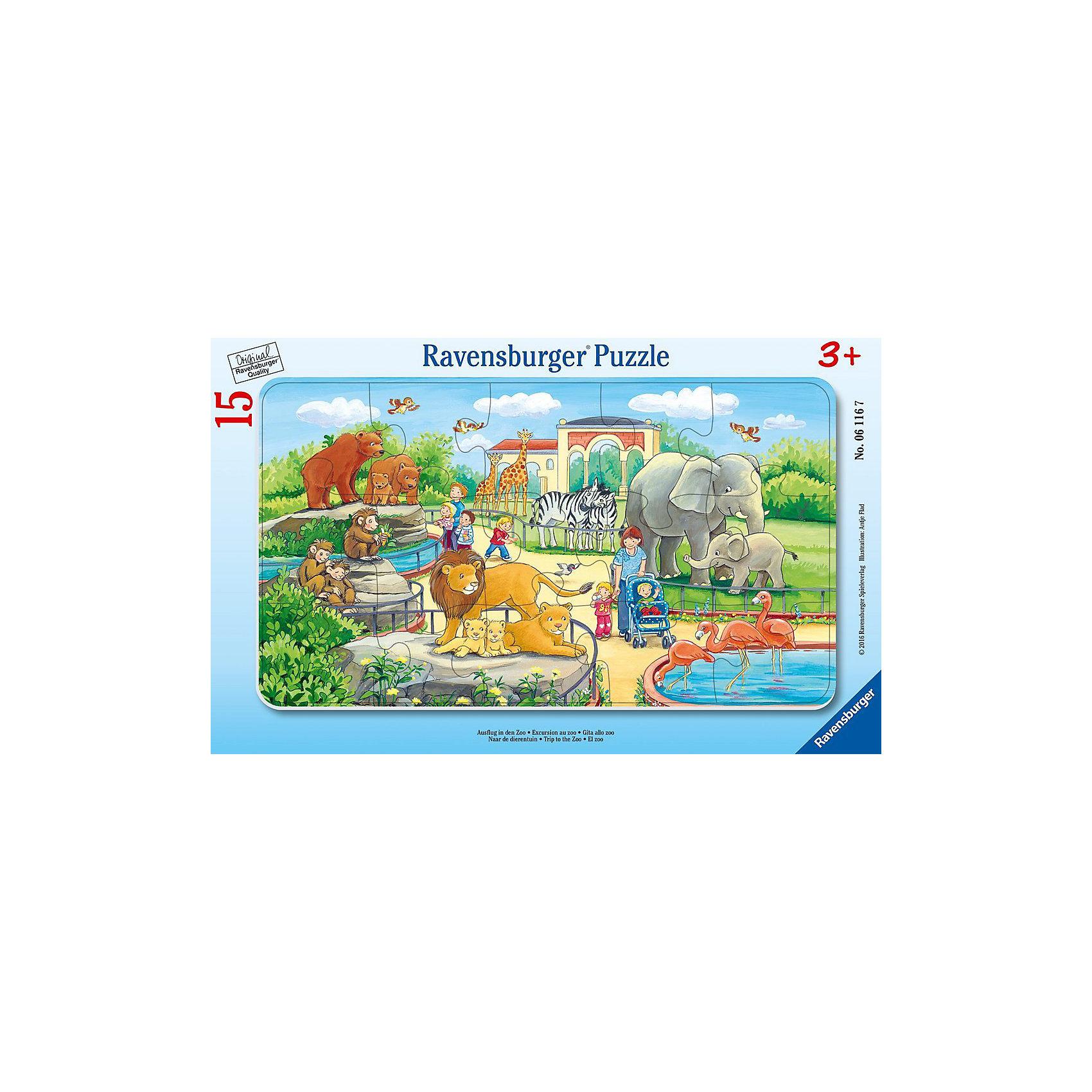 Пазл «Прогулка по зоопарку», 15 деталей, RavensburgerПазлы для малышей<br>Яркая картинка, состоящая из 15 элементов, напечатана на картоне высочайшего качества. Собирать такую головоломку приятно и достаточно легко, ведь изображенные на рисунке животные крупные и хорошо узнаваемы. Здесь есть зебры, жирафы, фламинго, львы и много других зверушек, которые так нравятся детям. Пазл принесёт вашему ребёнку положительные эмоции. А так же малыш научится различать животных, что расширит его знания. <br><br>В товар входит:<br>-15 деталей <br><br>Дополнительная информация<br>- Размер картинки :  25*14,5 см <br>-Размер упаковки : 30*19*5 см<br>-Возраст: от 3 лет<br>-Для мальчиков и девочек<br>-Состав: картон<br>-Бренд: Ravensburger (Равенсбургер)<br>-Страна обладатель бренда: Германия<br><br>Ширина мм: 295<br>Глубина мм: 187<br>Высота мм: 8<br>Вес г: 157<br>Возраст от месяцев: 36<br>Возраст до месяцев: 60<br>Пол: Унисекс<br>Возраст: Детский<br>Количество деталей: 15<br>SKU: 4441671