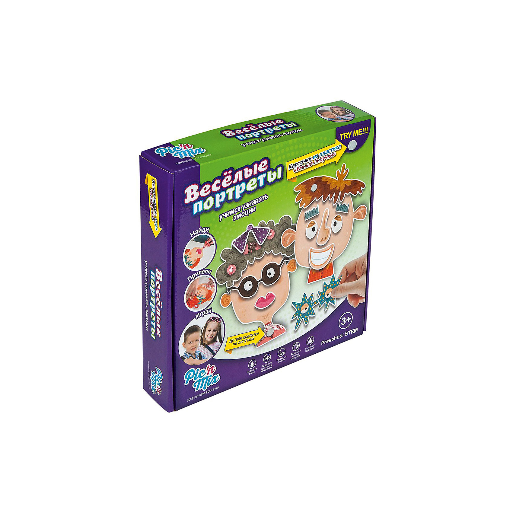 Веселые портреты, PicnMixРазвивающие игры<br>Обучающая игра пазл-липучка состоит из 2 игровых полей-лиц и набора съёмных элементов, присоединяя к  лицам разные детали, ребенок может составлять самые разнообразные портреты, в процессе игры он  узнаёт названия и виды эмоций и то, как они выражаются человеком. Игра развивает следующие навыки: логическое мышление; восприятие формы и цвета; зрительную память; речевое общение; мелкую моторику рук и расширяет общий словарный запас ребенка.<br><br>Ширина мм: 250<br>Глубина мм: 160<br>Высота мм: 52<br>Вес г: 340<br>Возраст от месяцев: 36<br>Возраст до месяцев: 60<br>Пол: Унисекс<br>Возраст: Детский<br>SKU: 4443048