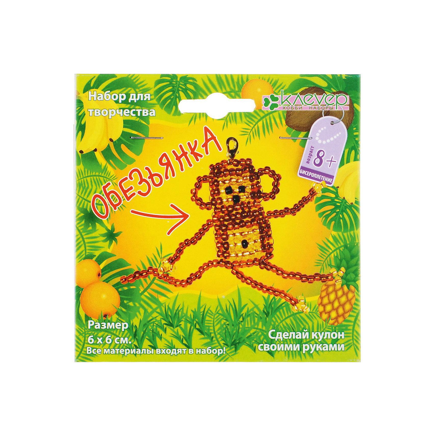 Набор для изготовления фигурки ОбезьянкаС помощью этого набора ваш ребенок сможет изготовить замечательную обезьянку на проволоке в виде брошки, брелочка или маленькой игрушки.<br>Бисероплетение - увлекательное и полезное занятие, развивающее мелкую моторику, мышление и внимание. Символ наступающего года, сделанный своими руками,  сможет стать прекрасной игрушкой или же сувениром. <br><br>Дополнительная информация:<br><br>- Материал: пластик.<br>- Комплектация: цветной бисер, бусины для оплетения, проволока, карабин, пошаговая инструкция. <br>- Размер упаковки: 11х11 см. <br><br>Набор для изготовления фигурки Обезьянка можно купить в нашем магазине.<br><br>Ширина мм: 110<br>Глубина мм: 110<br>Высота мм: 20<br>Вес г: 16<br>Возраст от месяцев: 96<br>Возраст до месяцев: 144<br>Пол: Унисекс<br>Возраст: Детский<br>SKU: 4443204