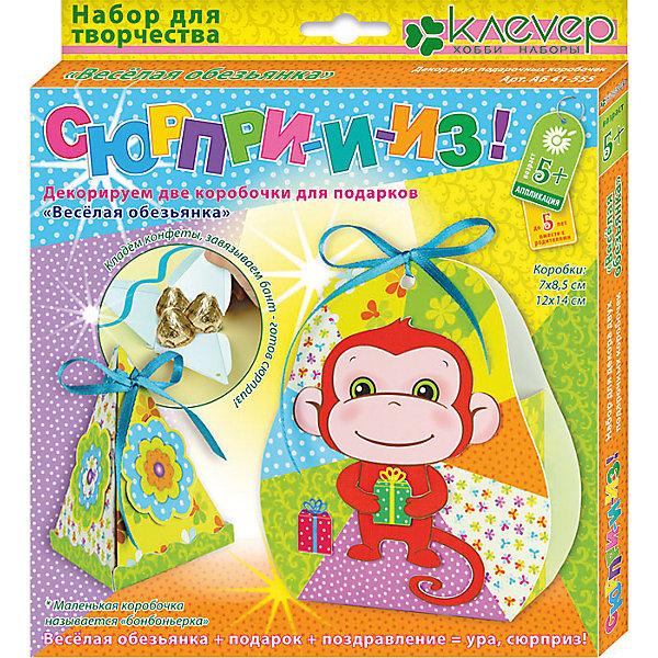 Набор для декорирования двух коробочек Веселая обезьянкаДетские предметы интерьера<br>Даже самый небольшой подарок становится приятней и интересней, если он красиво упакован. Давайте сделаем две ярких коробочки: одну побольше с забавной объемной обезьянкой и с карточкой для поздравления; вторую поменьше, она называется бонбоньерка. Ребенку понравиться создавать упаковки для своих подарков, ведь это так просто и интересно! <br><br>Дополнительная информация:<br><br>- Материал: картон, текстиль.<br>- Готовые детали из картона, цветная бумага, лента, двусторонняя тонкая и объёмная клейкая лента (скотч), инструкция. <br>- Размеры коробочек: 7х8,5 см, 12х14 см. <br><br>Набор для декорирования двух коробочек Веселая обезьянка можно купить в нашем магазине.<br>Ширина мм: 230; Глубина мм: 210; Высота мм: 18; Вес г: 66; Возраст от месяцев: 60; Возраст до месяцев: 84; Пол: Унисекс; Возраст: Детский; SKU: 4443206;