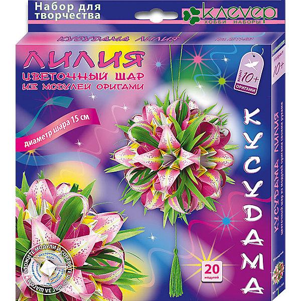 Набор для изготовления шара кусудама «Лилия»Бумага<br>С этим набором ребёнок изучит технику скручивания бумаги и разовьёт моторику пальцев. Достаточно правильно и аккуратно сложить один цветок, внимательно следуя инструкции, и ребёнок с лёгкостью сложит другие цветки для шара. Кусудама «Лилия» состоит из 16-ти модулей-цветков, которые так похожи на настоящие лилии, что создается эффект шара из живых цветов.<br>Немного терпения и оригинальное украшение готово!<br><br>Дополнительная информация:<br><br>- Материал: картон, бумага, дерево. <br>- Комплектация: тренировочный лист с пунктирными линиями для облегчения складывания, 20 цветных листов, цветная нить, двусторонний скотч, инструкция.<br>- Диаметр шара 15 см.<br>- Размер упаковки: 21х23 см. <br><br>Набор для изготовления шара кусудама «Лилия» можно купить в нашем магазине.<br>Ширина мм: 230; Глубина мм: 210; Высота мм: 18; Вес г: 90; Возраст от месяцев: 120; Возраст до месяцев: 144; Пол: Унисекс; Возраст: Детский; SKU: 4443208;