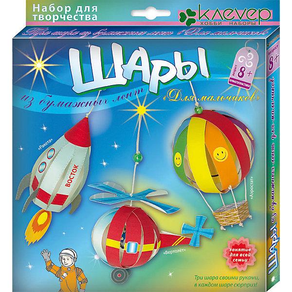 Шары из бумажных лент Для мальчиковБумага<br>Шары из бумажных лент Для мальчиков - это не просто украшения, а невероятные летательные аппараты!  Их можно повесить на ёлку или на люстру, подарить или поиграть с ними: повращайте шар и фигурка внутри станет хорошо видна - в кабине вертолёта сидит пилот, в ракете - космонавт, аэростат украшен смайликом. <br><br>Дополнительная информация:<br><br>- Материал: картон, бумага, пластик.<br>- Комплектация: цветная бумага, нить, бусины, двусторонняя клейкая лента (скотч).<br>- Размер шаров: d - 8,5 см (большой шар); шары разных форм: 6х13 см, 6,5х13 см.<br>- Размер упаковки: 21х23 см. <br><br>Шары из бумажных лент Для мальчиков можно купить в нашем магазине.<br>Ширина мм: 230; Глубина мм: 210; Высота мм: 18; Вес г: 50; Возраст от месяцев: 96; Возраст до месяцев: 144; Пол: Мужской; Возраст: Детский; SKU: 4443210;