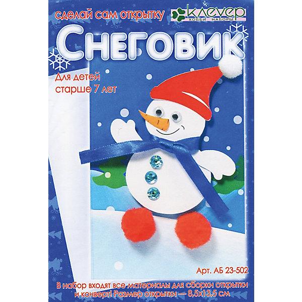 Новогодняя открытка СнеговикБумага<br>С помощью этого набора ваш ребенок сможет сам сделать новогоднюю открытку. Кто поможет Деду Морозу в Новогодний праздник? Кто позовет Снегурочку? Кто приходит к детишкам во двор каждую зиму? Это Снеговик, лучший друг снежной зимы и верный помощник Деда Мороза! Он всегда спешит к вам с поздравлениями и подарками, с пожеланиями счастья и радости. Создание поделок и открыток из бумаги позволяет ребенку раскрыть свой творческий потенциал, тренируют мелкую моторику, внимание и усидчивость.<br><br>Дополнительная информация:<br><br>- Материал: картон, бумага.<br>- Комплектация: белая открытка; цветной картон и цветная бумага; глазки для игрушек с подвижными зрачками; лента; пайетки; помпоны: маленький и большие; двухсторонняя клейкая лента (скотч), тонкая и объемная; конверт; инструкция.<br>- Техника: аппликация. <br>- Размер открытки: 8,5х12 см.<br><br>Новогоднюю открытку Снеговик можно купить в нашем магазине.<br>Ширина мм: 180; Глубина мм: 100; Высота мм: 5; Вес г: 20; Возраст от месяцев: 84; Возраст до месяцев: 144; Пол: Унисекс; Возраст: Детский; SKU: 4443214;