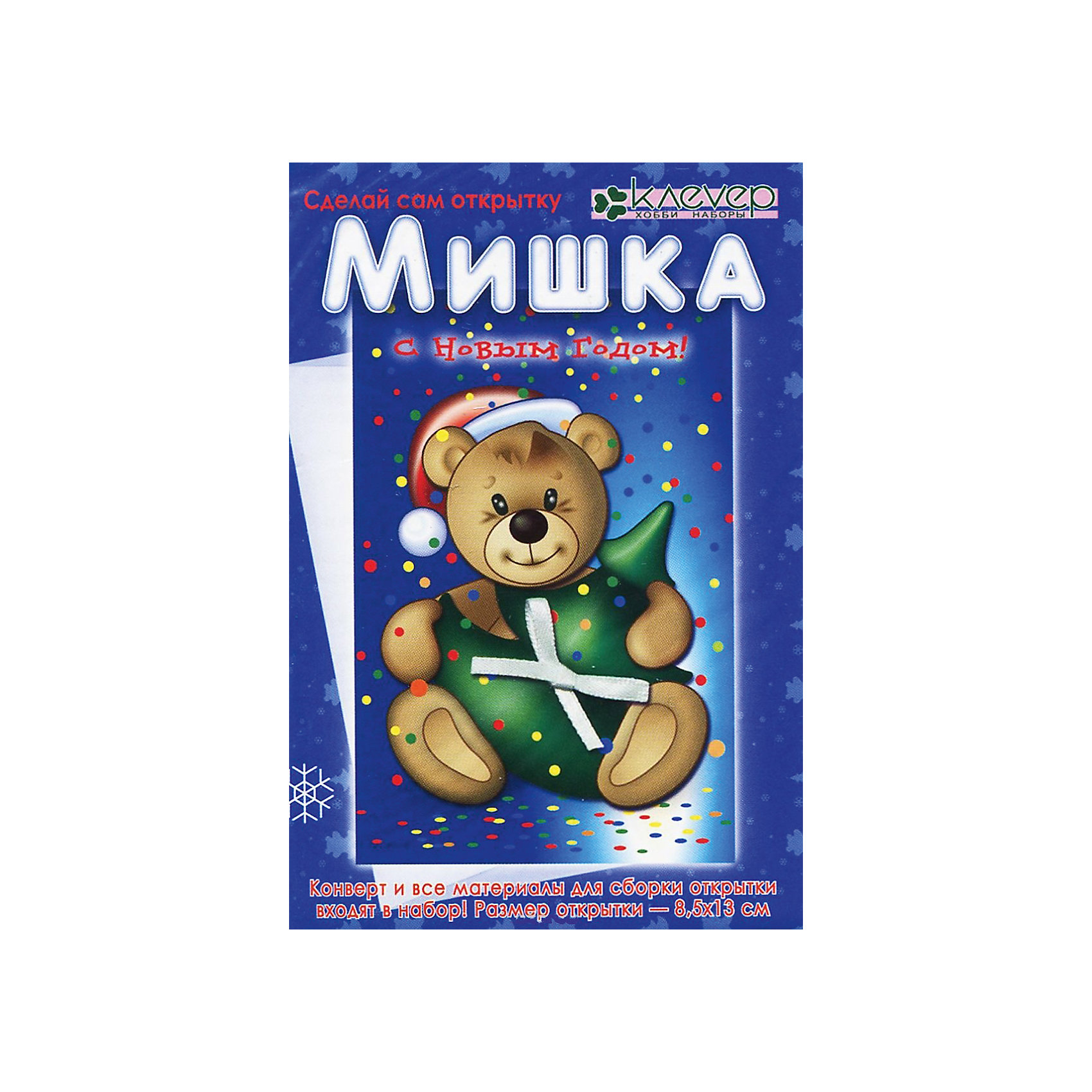 Новогодняя открытка МишкаДетские открытки<br>С помощью этого набора ваш ребенок сможет сам сделать новогоднюю открытку. Мишка - лучший помощник Деда Мороза в лесу, когда тот несет подарки детишкам, пробираясь через снежные сугробы. Мишку дети встречают с радостью и с удовольствием с ним играют. Создание поделок и открыток из бумаги позволяет ребенку раскрыть свой творческий потенциал, тренируют мелкую моторику, внимание и усидчивость.<br><br>Дополнительная информация:<br><br>- Материал: картон, бумага.<br>- Комплектация: цветная бумага и картон, атласная лента, пушистый помпон, игрушечные глазки с подвижными зрачками, двусторонняя клейкая лента (скотч) объемная и тонкая, конверт, инструкция. <br>- Техника: аппликация. <br>- Размер открытки: 8,5х12 см.<br><br>Новогоднюю открытку Мишка можно купить в нашем магазине.<br><br>Ширина мм: 180<br>Глубина мм: 100<br>Высота мм: 5<br>Вес г: 20<br>Возраст от месяцев: 60<br>Возраст до месяцев: 84<br>Пол: Унисекс<br>Возраст: Детский<br>SKU: 4443215