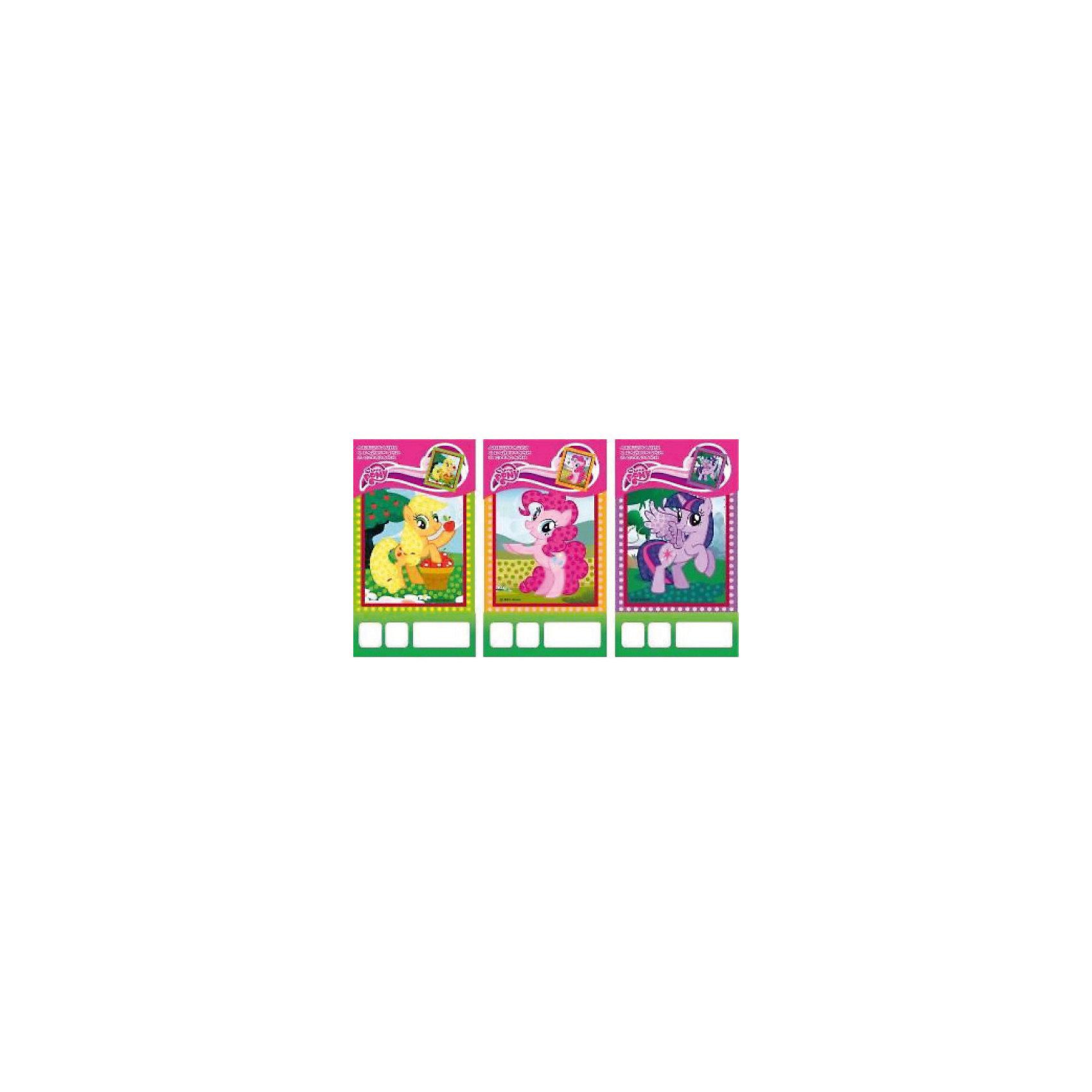 Аппликация Мой маленький пони в ассортиментеЯркая аппликация с любимыми героями My little Pony (Май литл Пони) обязательно понравится девочке и надолго увлечет ее, помогая развить мелкую моторику, внимание и цветовосприятие. В комплект входят пайетки и стразы, которыми нужно украсить картинку-заготовку с изображением очаровательных лошадок. В итоге, получится яркая картинка, которая сможет украсить стену детской или стать прекрасным сувениром, сделанным своими руками. <br><br>Дополнительная информация:<br><br>- Материал: картон, пластик.<br>- Комплектация: картинка-заготовка, стразы, пайетки.<br>- Размер упаковки: 31 x 18 см.<br>- Дизайн в ассортименте.  <br>ВНИМАНИЕ! Данный артикул представлен в разных вариантах исполнения. К сожалению, заранее выбрать определенный вариант невозможно. При заказе нескольких наборов, возможно получение одинаковых.<br><br>Аппликацию Мой маленький пони в ассортименте, можно купить в нашем магазине.<br><br>Ширина мм: 2<br>Глубина мм: 180<br>Высота мм: 305<br>Вес г: 60<br>Возраст от месяцев: 36<br>Возраст до месяцев: 72<br>Пол: Женский<br>Возраст: Детский<br>SKU: 4444312