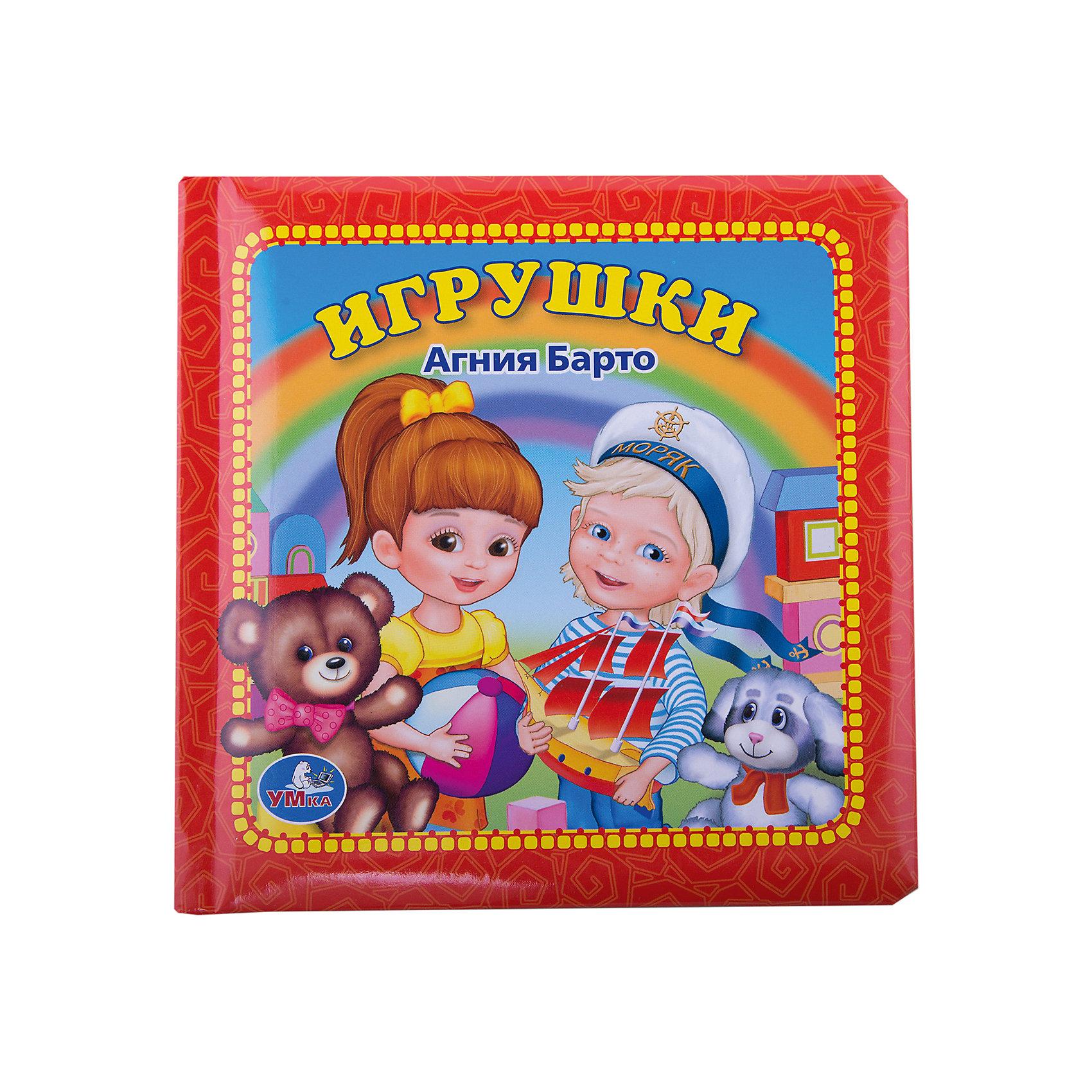 Книга в пухлой обложке Агния БартоКнига с любимыми и всеми известными детскими стихами обязательно понравится детям. Издание оформлено яркими иллюстрациями, которые обязательно заинтересуют малышей. Книга имеет плотные страницы, которые будет удобно переворачивать даже самым юным читателям. <br><br>Дополнительная информация:<br><br>- Автор: А. Барто.<br>- Формат: 16,5х16,5 см.<br>- Переплет: твердый.<br>- Количество страниц: 16.<br>- Иллюстрации: цветные. <br><br>Книгу в пухлой обложке Агния Барто можно купить в нашем магазине.<br><br>Ширина мм: 170<br>Глубина мм: 170<br>Высота мм: 20<br>Вес г: 310<br>Возраст от месяцев: 12<br>Возраст до месяцев: 48<br>Пол: Унисекс<br>Возраст: Детский<br>SKU: 4444318