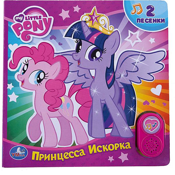 Купить Книга с 2 кнопками Принцесса Искорка , Мой маленький пони, Умка, Китай, Женский
