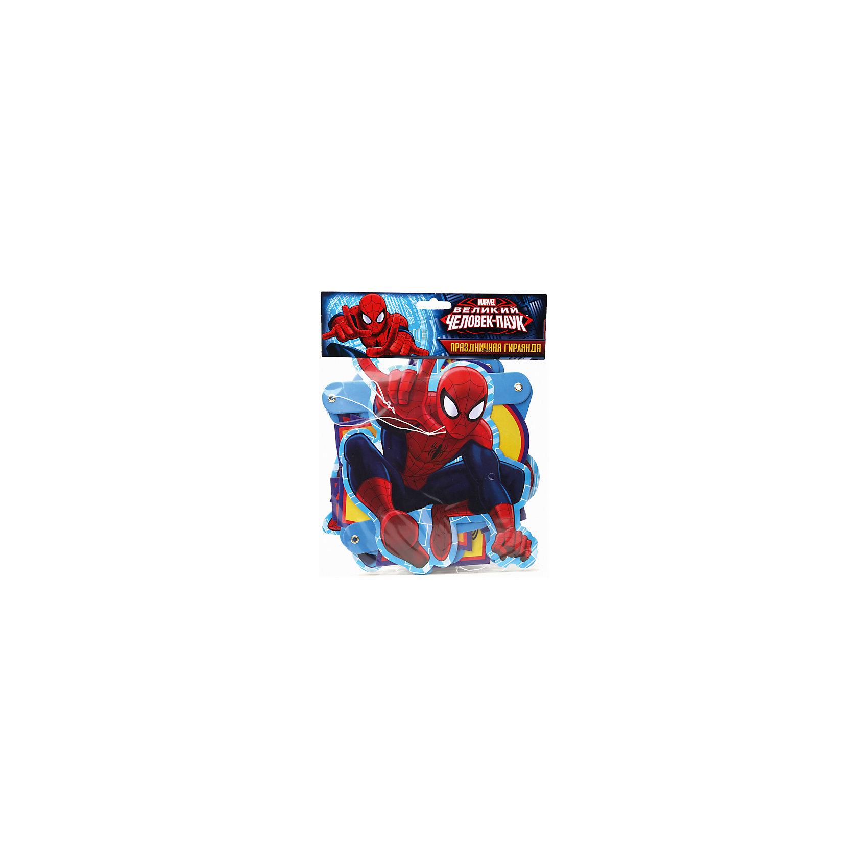 Веселый праздник Гирлянда-буквы С Днем рождения, Человек-Паук disney гирлянда детская резная с подвесками с днем рождения тачки 200 см