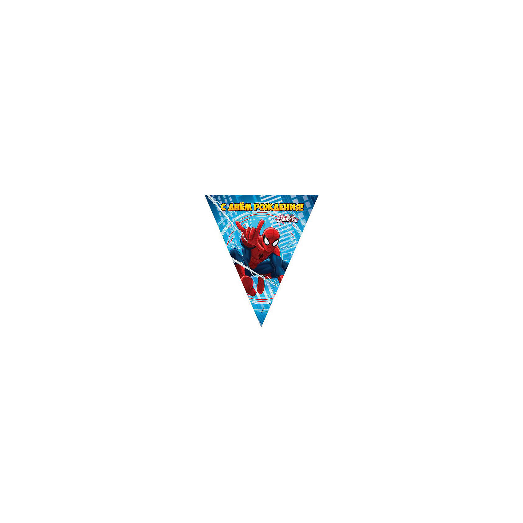 Веселый праздник Гирлянда-флаги Человек-Паук в какой аптеке города губкинска можно купить стрептоцид