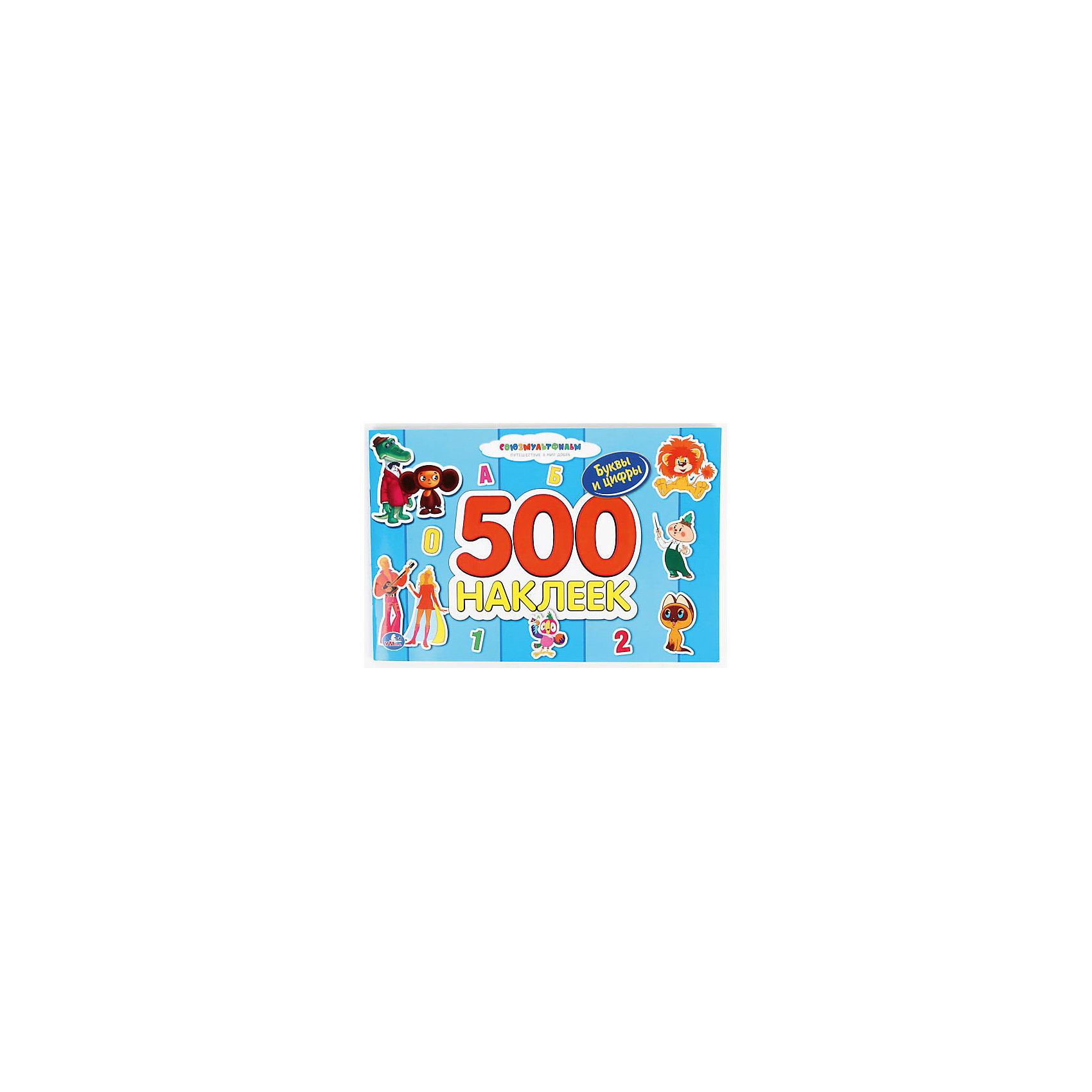 Альбом с наклейками Чебурашка и Крокодил ГенаНаклеивай стикеры с любимыми героями и играй вместе с ними! Украшай наклейками тетради, альбомы, блокноты или даже стены собственной комнаты!<br><br>Дополнительная информация:<br><br>- Формат: 30х20 см.<br>- Количество страниц: 12. <br>- Переплет: мягкий. <br>- 500 наклеек. <br><br>Альбом с наклейками Чебурашка и Крокодил Гена можно купить в нашем магазине.<br><br>Ширина мм: 300<br>Глубина мм: 200<br>Высота мм: 5<br>Вес г: 80<br>Возраст от месяцев: 36<br>Возраст до месяцев: 72<br>Пол: Унисекс<br>Возраст: Детский<br>SKU: 4444361