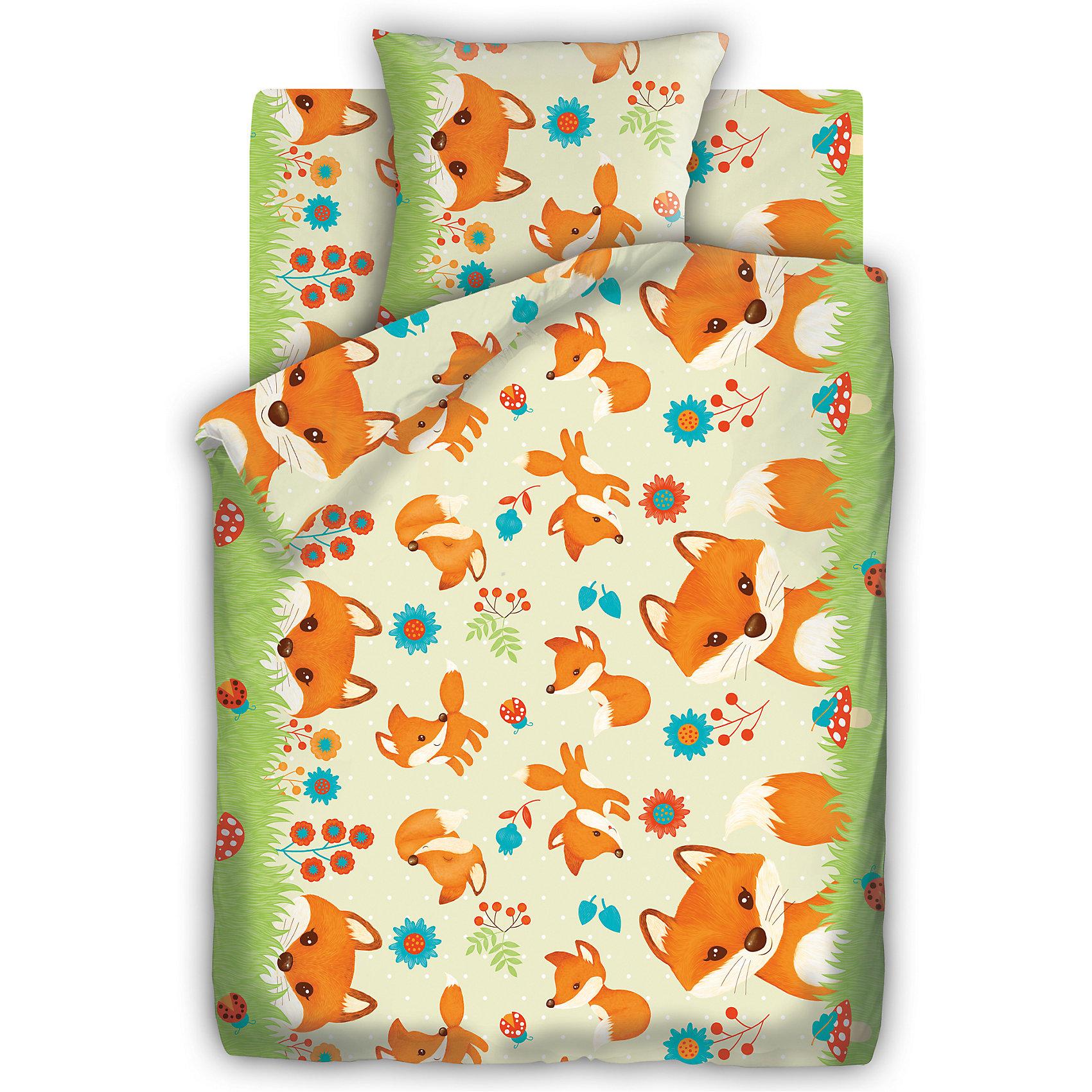 Детский комплект Лисята, Кошки-мышкиПостельное бельё<br>С комплектом постельного белья Лисята, Кошки-мышки, Ваш малыш с удовольствием будет укладываться в свою кроватку и видеть чудесные сказочные сны. Красочный комплект украшен изображениями забавных рыжих лисят и яркими цветочками. Материал представляет собой<br>качественную плотную бязь, очень комфортную и приятную на ощупь. Ткань отвечает всем экологическим нормам безопасности, дышащая, гипоаллергенная, не нарушает естественные процессы терморегуляции. При стирке белье не линяет, не деформируется и не теряет своих<br>красок даже после многочисленных стирок.<br><br>Дополнительная информация:<br><br>- В комплекте: 1 наволочка, 1 пододеяльник и 1 простыня.<br>- Тип ткани: бязь (100% хлопок).<br>- Плотность ткани: 100 г/м.<br>- Размер пододеяльника: 147 х 112 см.<br>- Размер наволочки: 40 х 60 см.<br>- Размер простыни: 150 х 110 см.<br>- Размер упаковки: 33 х 6 х 22 см.<br>- Вес: 0,8 кг. <br><br>Детский комплект Лисята, Кошки-мышки, можно приобрести в нашем интернет-магазине.<br><br>Ширина мм: 200<br>Глубина мм: 60<br>Высота мм: 280<br>Вес г: 800<br>Возраст от месяцев: 0<br>Возраст до месяцев: 72<br>Пол: Унисекс<br>Возраст: Детский<br>SKU: 4463255