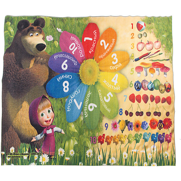Ковер Цифры и счет 133*195 см, Маша и Медведь