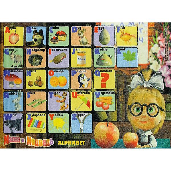 Ковер Английский алфавит 133*195 см, Маша и МедведьДетские ковры<br>Ковер Английский алфавит 133*195 см, Маша и Медведь – яркий развивающий ковер, за которым легко ухаживать сделает уютной комнату ребенка.<br>Красочный ковер «Английский алфавит» с изображением прилежной ученицы Маши, главной героини мультсериала «Маша и Медведь» украсит комнату вашего ребенка, и в игровой форме познакомит его с английским алфавитом. Вместе с любимой героиней ваш малыш выучит буквы английского алфавита, прочитает слова, начинающиеся с этих букв, и рассмотрит картинки изображающие слова на эти буквы. Качественный яркий рисунок детского ковра не выгорает, устойчив к истиранию. Ковер очень практичный, изготовлен из безопасных и высококачественных синтетических материалов. Пыль и грязь не забивается глубоко внутрь ворса, что существенно облегчает уход за изделием, а латексная основа не скользит по полу. По краям ковер аккуратно обшит. Небольшой вес позволит без труда перемещать ковер в разные места комнаты и легко производить уборку под ковром.<br><br>Дополнительная информация:<br><br>- Размер: 133х195 см.<br>- Высота ворса: 5 мм.<br>- Вес ковра: 1,3 кг/м2<br>- Плотность ворса: 290000 точек на м?<br>- Состав ворса: 100% полиамид<br>- Состав основы: гелиевая<br>- Цвет: разноцветный<br>- Вид производства: машинное<br><br>Ковер Английский алфавит 133*195 см, Маша и Медведь можно купить в нашем интернет-магазине.<br><br>Ширина мм: 300<br>Глубина мм: 300<br>Высота мм: 1330<br>Вес г: 3112<br>Возраст от месяцев: 36<br>Возраст до месяцев: 120<br>Пол: Унисекс<br>Возраст: Детский<br>SKU: 4466031