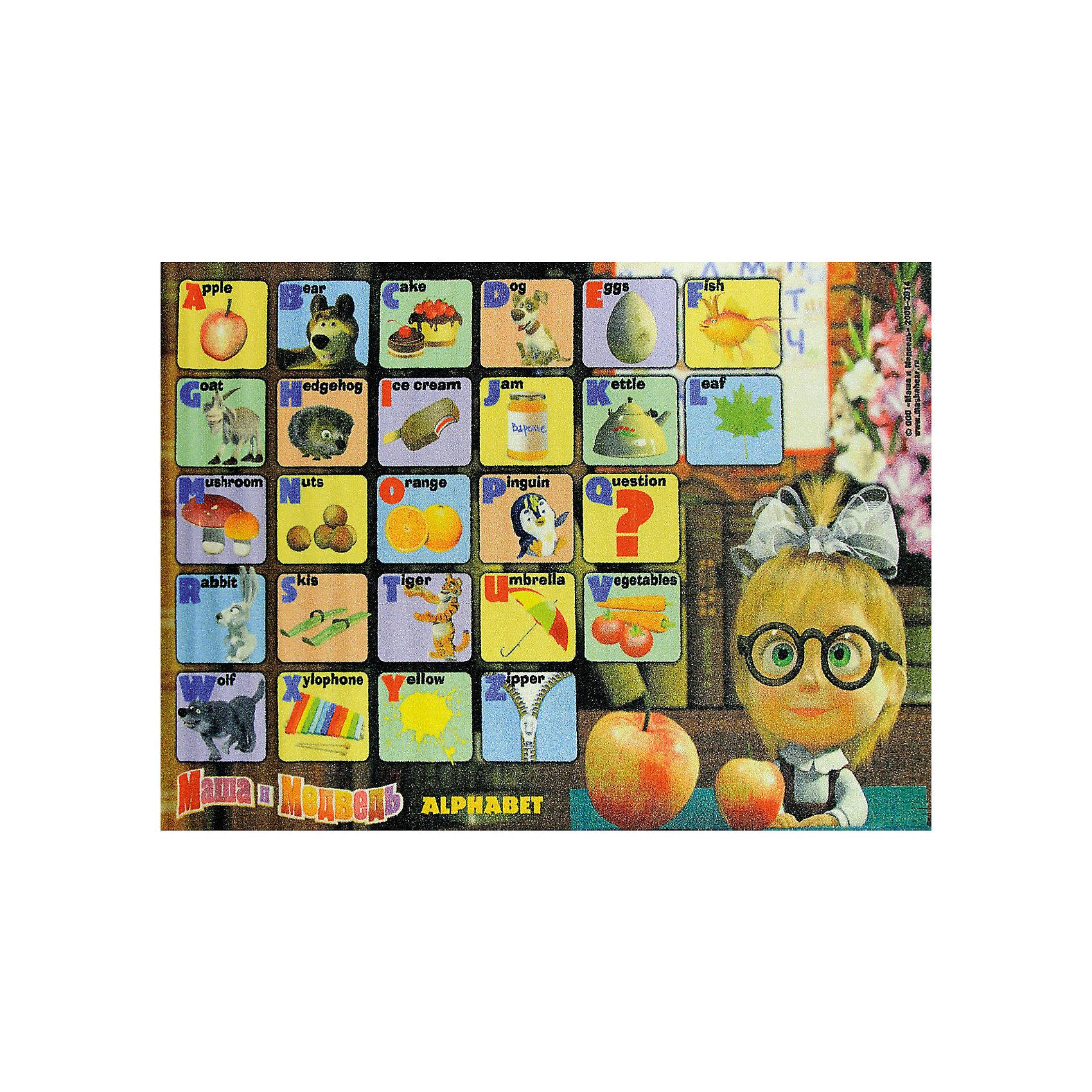 Ковер Английский алфавит 133*195 см, Маша и МедведьКовры<br>Ковер Английский алфавит 133*195 см, Маша и Медведь – яркий развивающий ковер, за которым легко ухаживать сделает уютной комнату ребенка.<br>Красочный ковер «Английский алфавит» с изображением прилежной ученицы Маши, главной героини мультсериала «Маша и Медведь» украсит комнату вашего ребенка, и в игровой форме познакомит его с английским алфавитом. Вместе с любимой героиней ваш малыш выучит буквы английского алфавита, прочитает слова, начинающиеся с этих букв, и рассмотрит картинки изображающие слова на эти буквы. Качественный яркий рисунок детского ковра не выгорает, устойчив к истиранию. Ковер очень практичный, изготовлен из безопасных и высококачественных синтетических материалов. Пыль и грязь не забивается глубоко внутрь ворса, что существенно облегчает уход за изделием, а латексная основа не скользит по полу. По краям ковер аккуратно обшит. Небольшой вес позволит без труда перемещать ковер в разные места комнаты и легко производить уборку под ковром.<br><br>Дополнительная информация:<br><br>- Размер: 133х195 см.<br>- Высота ворса: 5 мм.<br>- Вес ковра: 1,3 кг/м2<br>- Плотность ворса: 290000 точек на м?<br>- Состав ворса: 100% полиамид<br>- Состав основы: гелиевая<br>- Цвет: разноцветный<br>- Вид производства: машинное<br><br>Ковер Английский алфавит 133*195 см, Маша и Медведь можно купить в нашем интернет-магазине.<br><br>Ширина мм: 300<br>Глубина мм: 300<br>Высота мм: 1330<br>Вес г: 3112<br>Возраст от месяцев: 36<br>Возраст до месяцев: 120<br>Пол: Унисекс<br>Возраст: Детский<br>SKU: 4466031