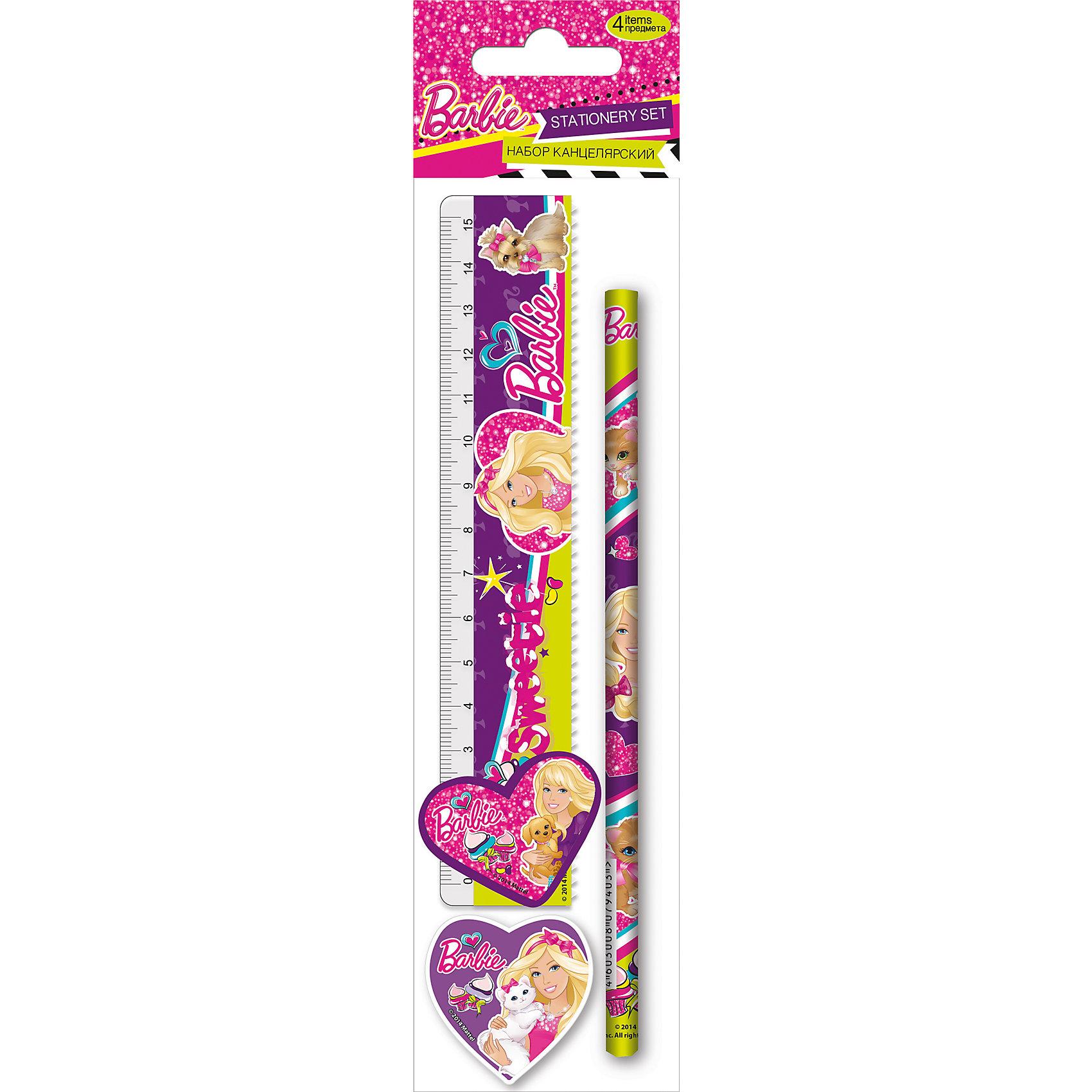 Академия групп Канцелярский набор (4 предмета), Barbie академия групп канцелярский набор точилка ластик barbie