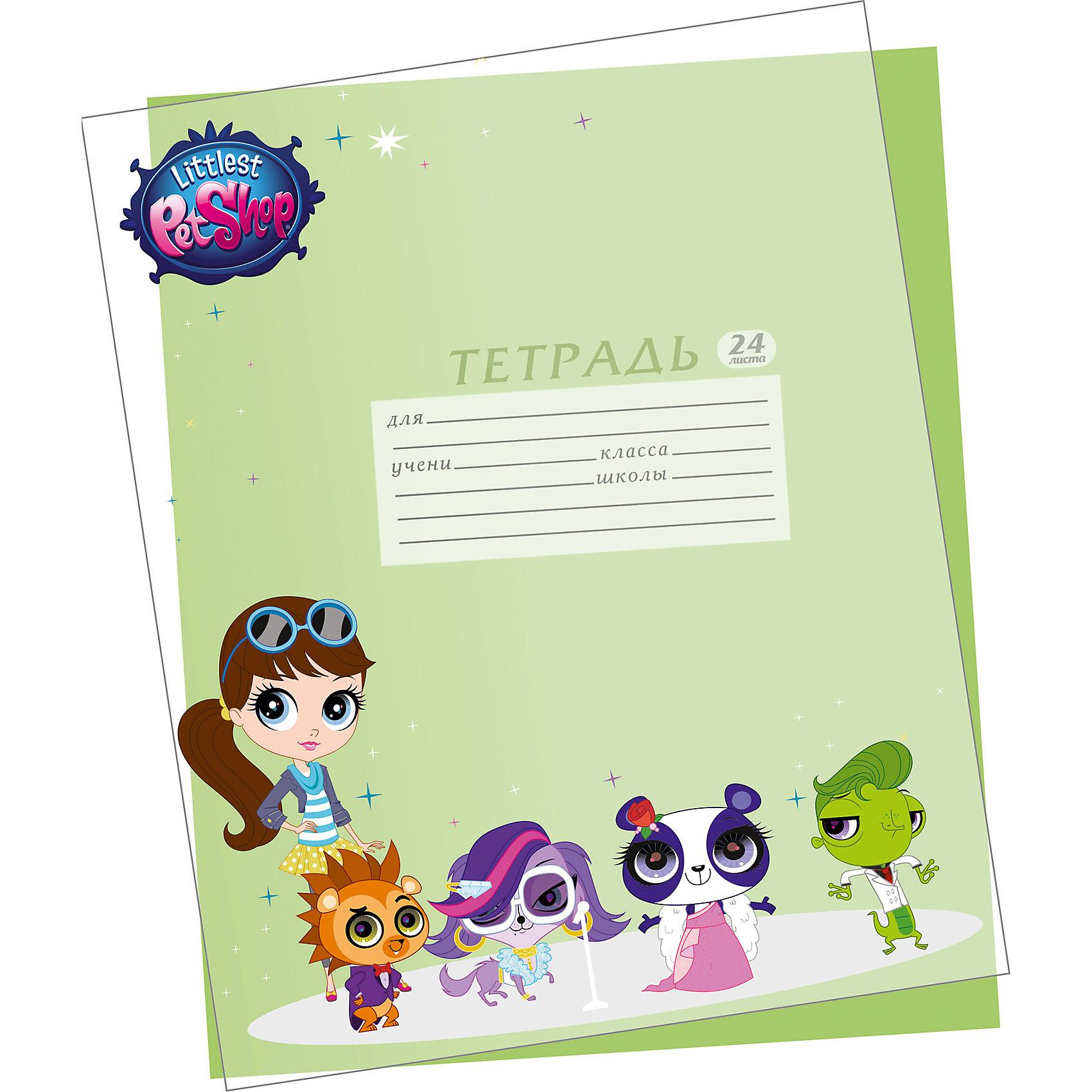 Обложки для тетрадей 5 шт., Littlest Pet Shop