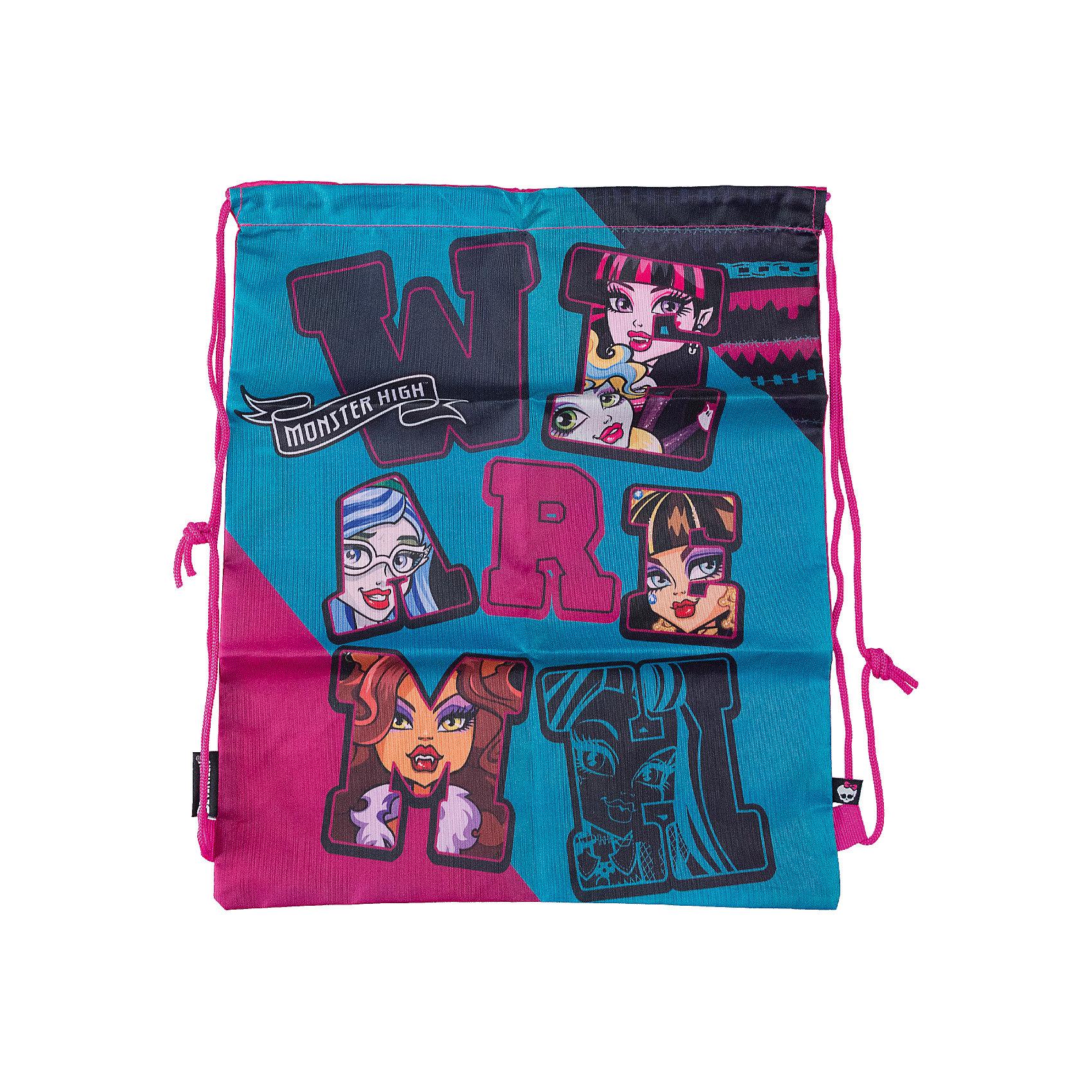 Академия групп Сумка-рюкзак для обуви, Monster High