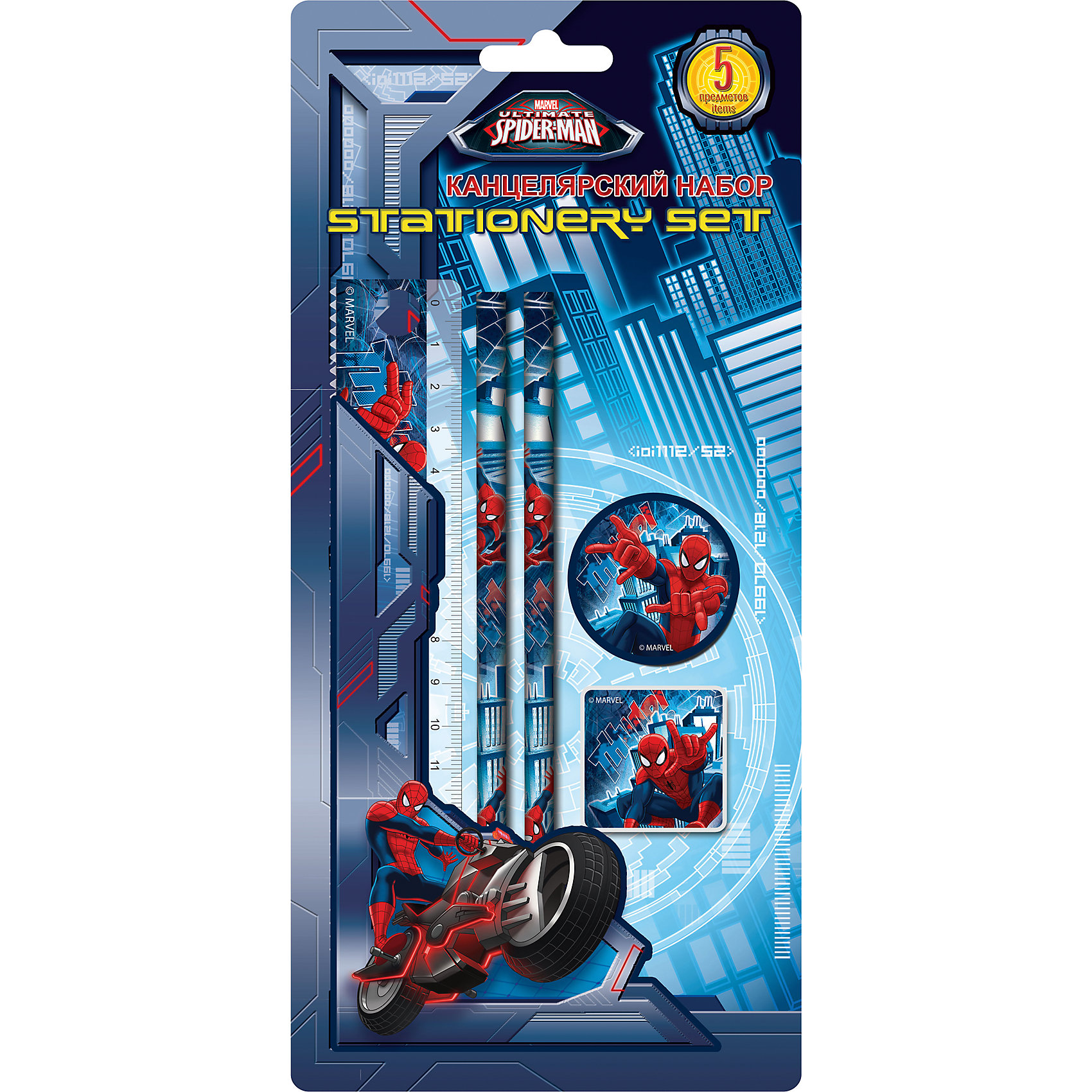 Академия групп Канцелярский набор (5 предметов), Человек-Паук набор канцелярский planes