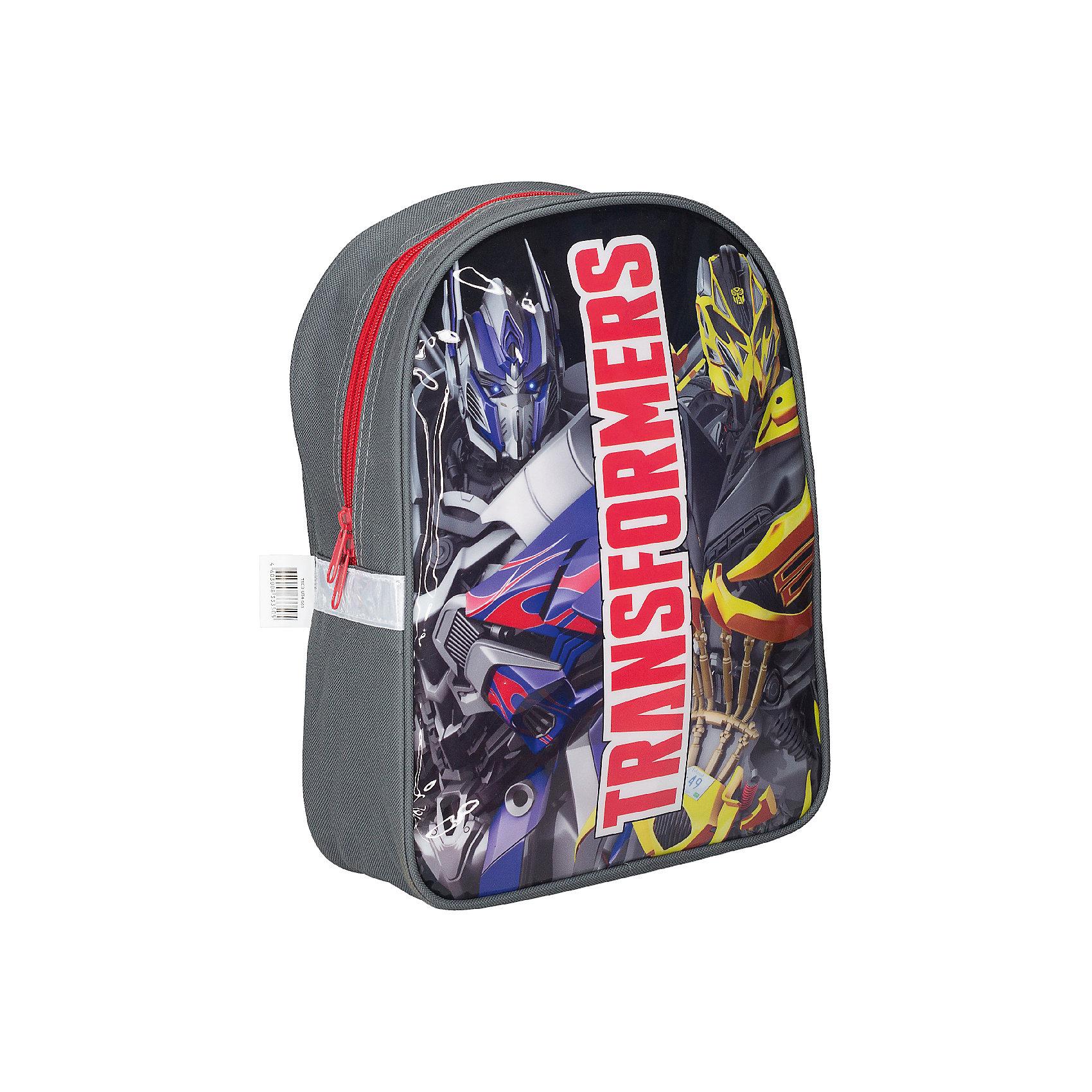 Дошкольный рюкзак, ТрансформерыДошкольный рюкзак 32*25*10 см, Трансформеры - практичный и яркий рюкзак станет верным другом вашего мальчика во всех путешествиях.<br>Стильный и продуманный до мелочей рюкзак Трансформеры отлично подойдет для занятий спортом или прогулок на свежем воздухе. В нем с легкостью можно разместить все самые нужные вещи. Рюкзак содержит одно вместительное отделение, закрывающееся на застежку-молнию. Внутри есть пришивной кармашек на молнии для мелочи. Рюкзак украшен ярким изображением Трансформеров. Широкие лямки регулируются по длине и равномерно распределяют нагрузку на плечевой пояс. Рюкзак оснащен ручкой для переноски. Светоотражающие элементы обеспечивают безопасность в темное время суток.<br><br>Дополнительная информация:<br><br>- Размер: 32 х 25 х 10 см.<br>- Материал: полиэстер<br>- Вес: 206 гр.<br><br>Дошкольный рюкзак 32*25*10 см, Трансформеры можно купить в нашем интернет-магазине.<br><br>Ширина мм: 100<br>Глубина мм: 250<br>Высота мм: 320<br>Вес г: 206<br>Возраст от месяцев: 96<br>Возраст до месяцев: 108<br>Пол: Мужской<br>Возраст: Детский<br>SKU: 4489615