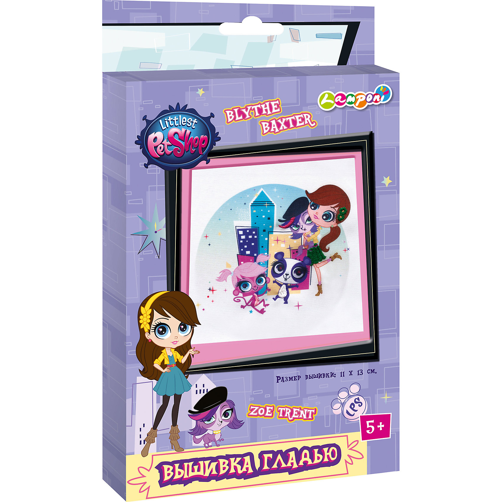 Вышивка гладью, Littlest Pet Shop