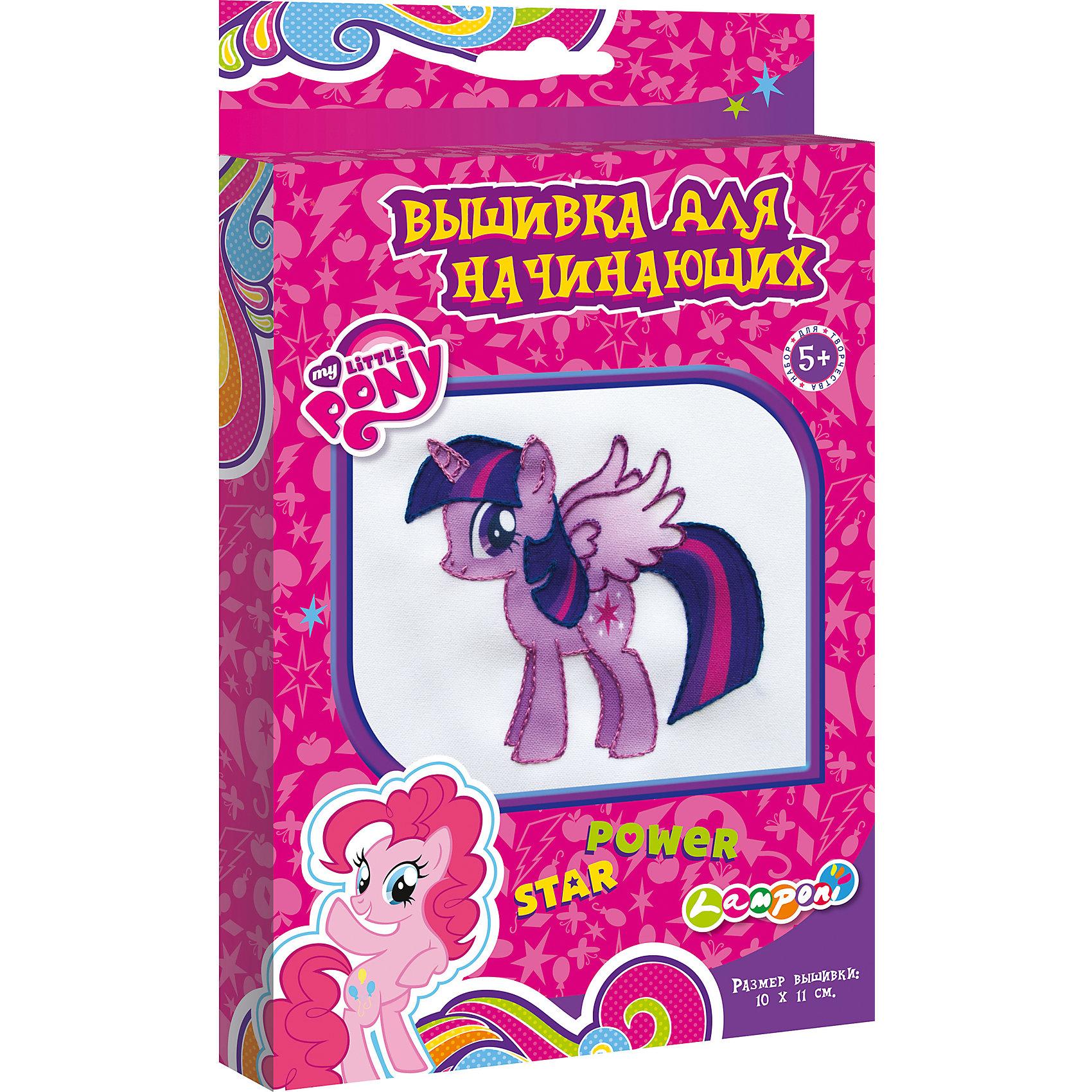 Вышивка для начинающих, My Little Pony