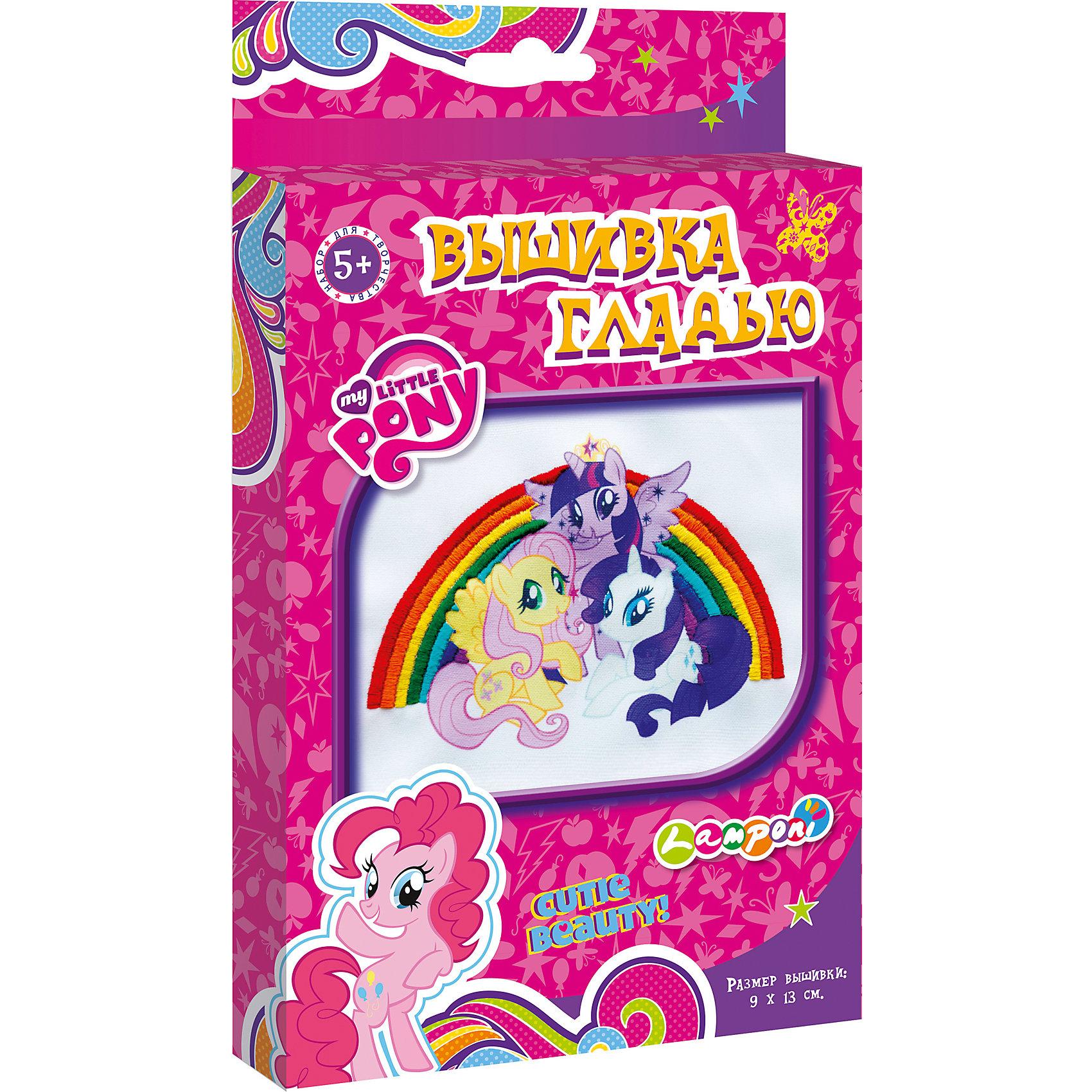 Вышивка гладью, My Little Pony