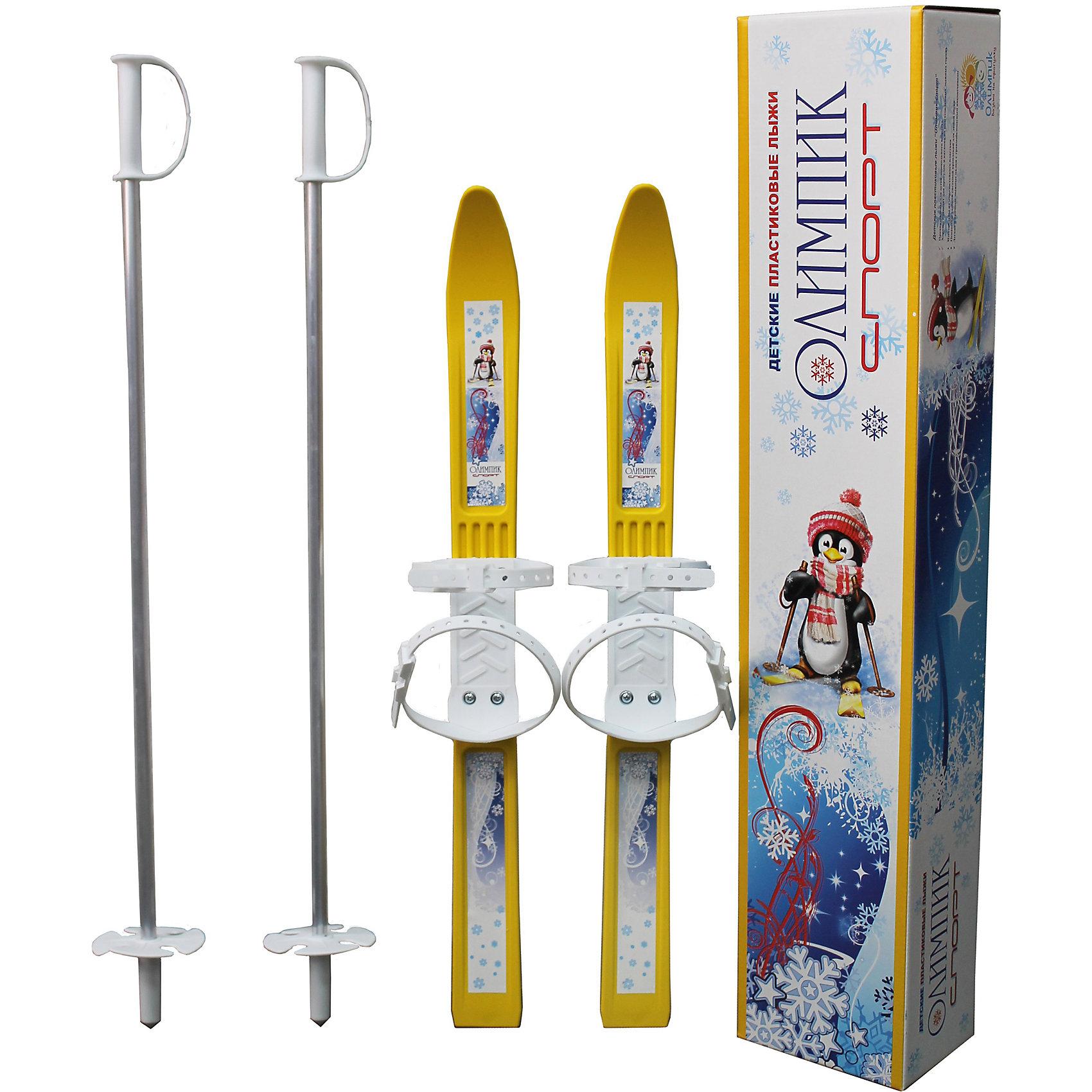 Цикл Лыжи детские «Олимпик-спорт» с палками