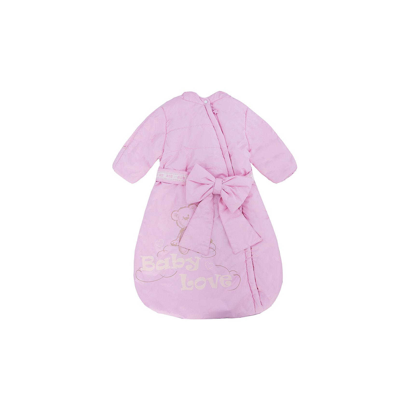 Конверт  для девочки АртельКонверт от торговой марки Артель &#13;<br>&#13;<br>Для самых маленьких - только самое лучшее. Этот конверт имеет прочную, водо- и ветроотталкивающую внешнюю оболочку и мягкую подкладку. Красивая и удобная вещь.<br>Одежда от бренда Артель – это высокое качество по приемлемой цене и всегда продуманный дизайн. &#13;<br>&#13;<br>Особенности модели: &#13;<br>- цвет - розовый;&#13;<br>- фланелевая подкладка;&#13;<br>- капюшон;<br>- утеплитель;&#13;<br>- украшен принтом (мишка) и поясом с бантом;&#13;<br>- застежка-молния, кнопки.&#13;<br>&#13;<br>Дополнительная информация:&#13;<br>&#13;<br>Состав: &#13;<br>- верх: Dewspo FD;<br>- подкладка: интерлок;<br>- утеплитель: термофайбер 100 г<br>&#13;<br>Температурный режим: &#13;<br>от - 10 °C до + 10 °C&#13;<br>&#13;<br>Конверт Артель (Artel) можно купить в нашем магазине.<br><br>Ширина мм: 356<br>Глубина мм: 10<br>Высота мм: 245<br>Вес г: 519<br>Цвет: розовый<br>Возраст от месяцев: 3<br>Возраст до месяцев: 6<br>Пол: Женский<br>Возраст: Детский<br>Размер: 68,62<br>SKU: 4495938