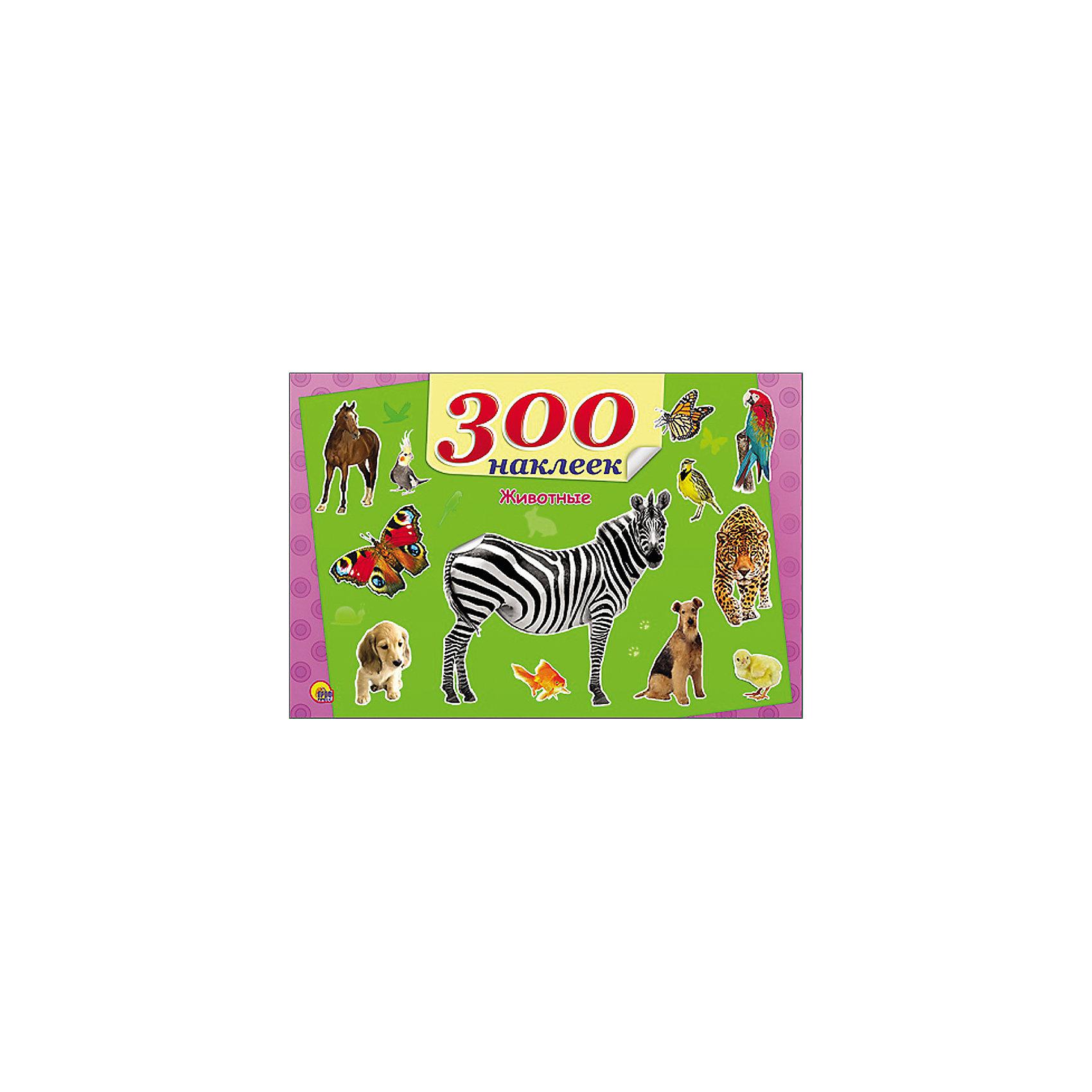 300 наклеек Животные300 наклеек Животные – это калейдоскоп красочных наклеек для развития творческих способностей вашего ребенка.<br>В этом большом чудесном альбоме вашего малыша ждут потрясающие яркие наклейки! В альбоме содержится 300 красочных стикеров с изображениями животных, птиц, рыб, пресмыкающихся и бабочек. Наклейки отлично подойдут для украшения аппликаций, открыток, тетрадей или альбомов. Для дошкольного и младшего школьного возраста.<br><br>Дополнительная информация:<br><br>- Издательство: Проф-Пресс, 2015 г.<br>- Серия: 300 наклеек<br>- Тип обложки: мягкий переплет (крепление скрепкой или клеем)<br>- Оформление: с наклейками<br>- Иллюстрации: цветные<br>- Количество страниц: 8 (мелованная)<br>- Размер: 197x290x3 мм.<br>- Вес: 112 гр.<br><br>Альбом 300 наклеек Животные можно купить в нашем интернет-магазине.<br><br>Ширина мм: 295<br>Глубина мм: 3<br>Высота мм: 200<br>Вес г: 150<br>Возраст от месяцев: 0<br>Возраст до месяцев: 36<br>Пол: Унисекс<br>Возраст: Детский<br>SKU: 4500302