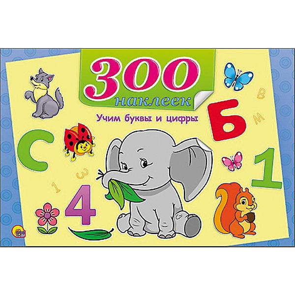 300 наклеек Учим буквы и цифрыКнижки с наклейками<br>300 наклеек Учим буквы и цифры – это калейдоскоп красочных наклеек, которые познакомят малыша с буквами и цифрами.<br>В этом большом чудесном альбоме вашего малыша ждут 300 потрясающих ярких наклеек! Стикеры с красочными картинками, буквами и цифрами помогут ребенку погрузиться в мир первых знаний, и познакомится с цифрами, счетом и алфавитом. Наклейки отлично подойдут для украшения аппликаций, открыток, тетрадей или альбомов. Для дошкольного и младшего школьного возраста.<br><br>Дополнительная информация:<br><br>- Издательство: Проф-Пресс, 2015 г.<br>- Серия: 300 наклеек<br>- Тип обложки: мягкий переплет (крепление скрепкой или клеем)<br>- Оформление: с наклейками<br>- Иллюстрации: цветные<br>- Количество страниц: 8 (мелованная)<br>- Размер: 197x290x2 мм.<br>- Вес: 118 гр.<br><br>Альбом 300 наклеек Учим буквы и цифры можно купить в нашем интернет-магазине.<br>Ширина мм: 295; Глубина мм: 3; Высота мм: 200; Вес г: 150; Возраст от месяцев: 0; Возраст до месяцев: 36; Пол: Унисекс; Возраст: Детский; SKU: 4500303;